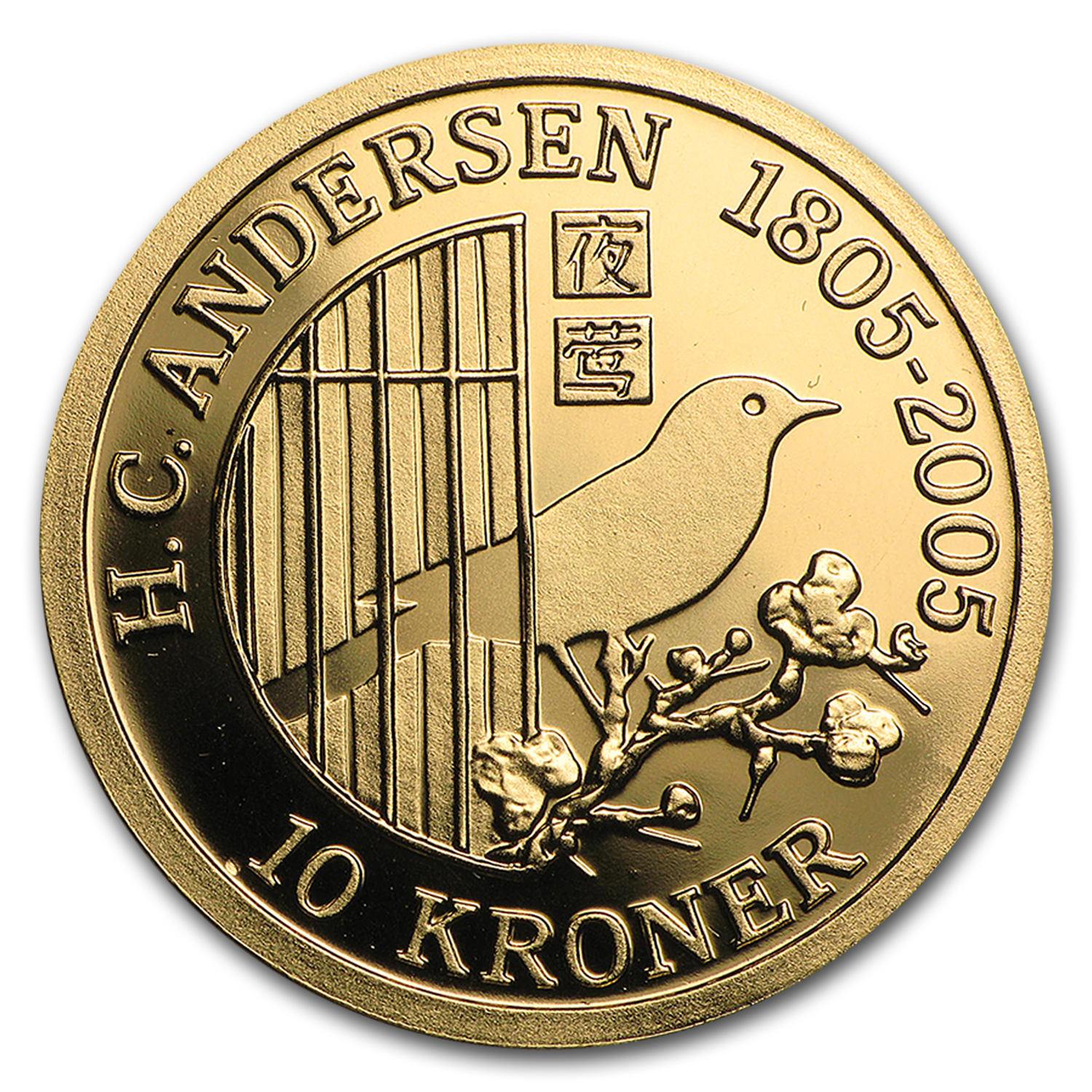 2007 Denmark Gold 10 Kroner The Nightingale BU