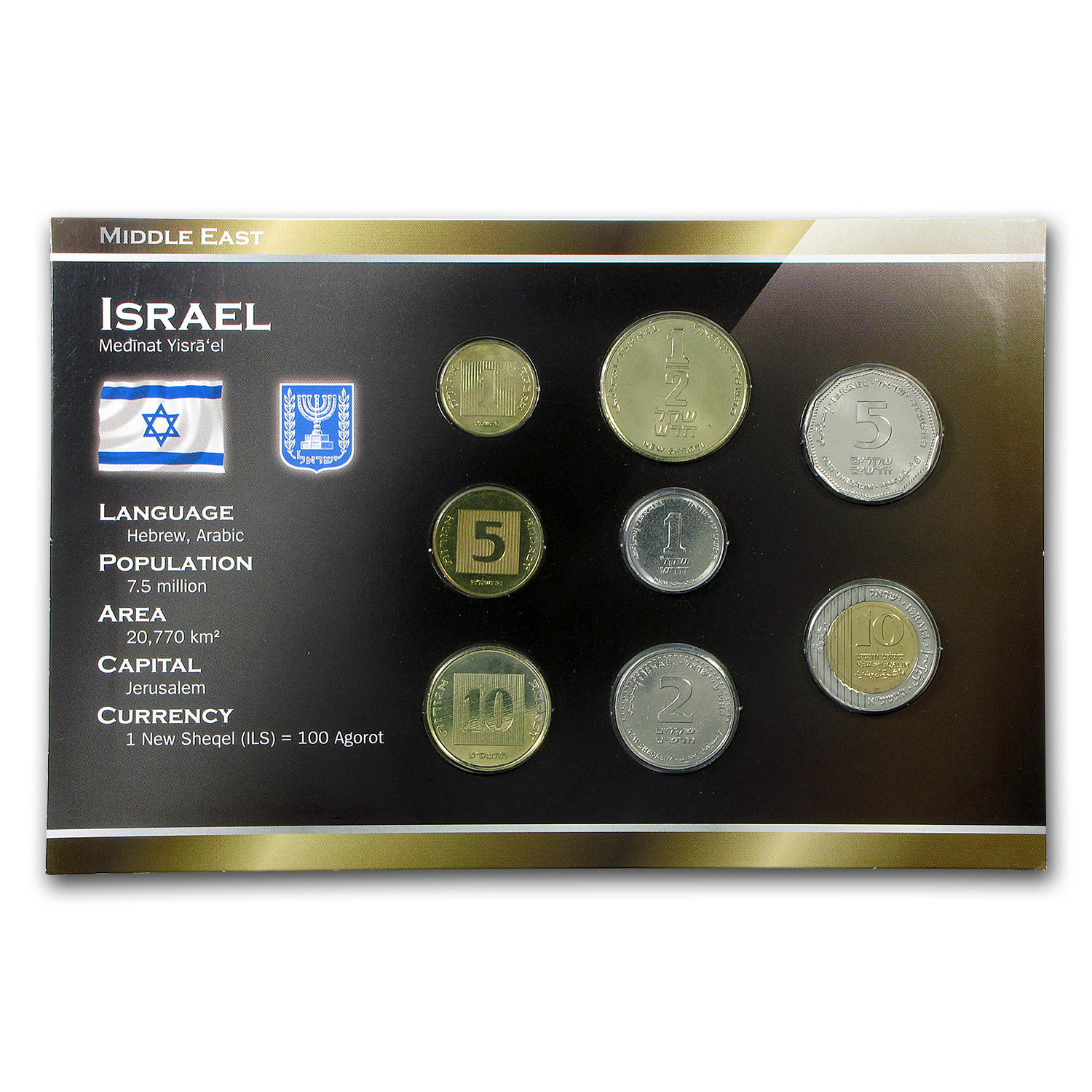 Israel 1 Agora - 10 New Shequalim 8-Coin Set BU