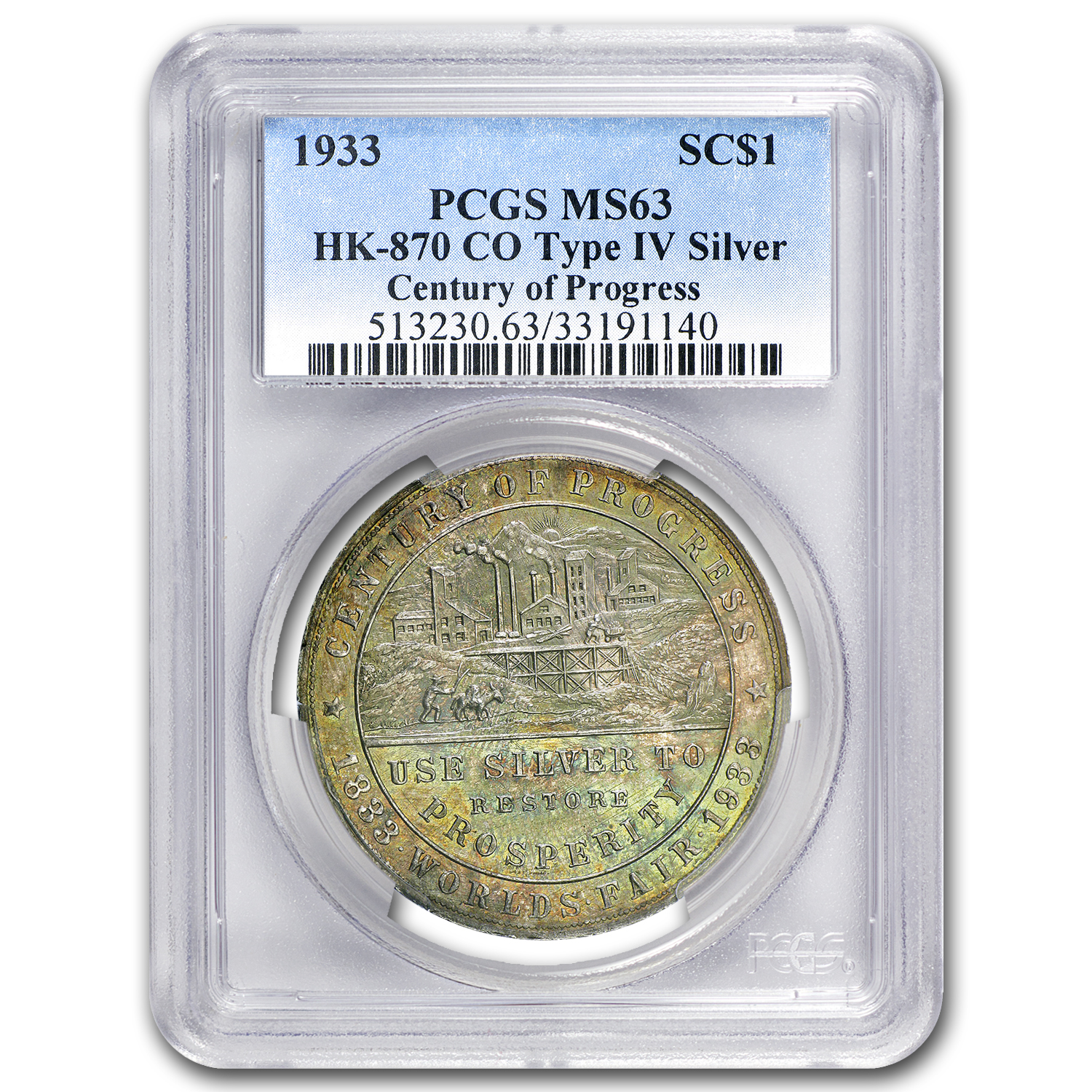 1933 Colorado Century of Progress Silver Dollar HK-870 MS-63 PCGS