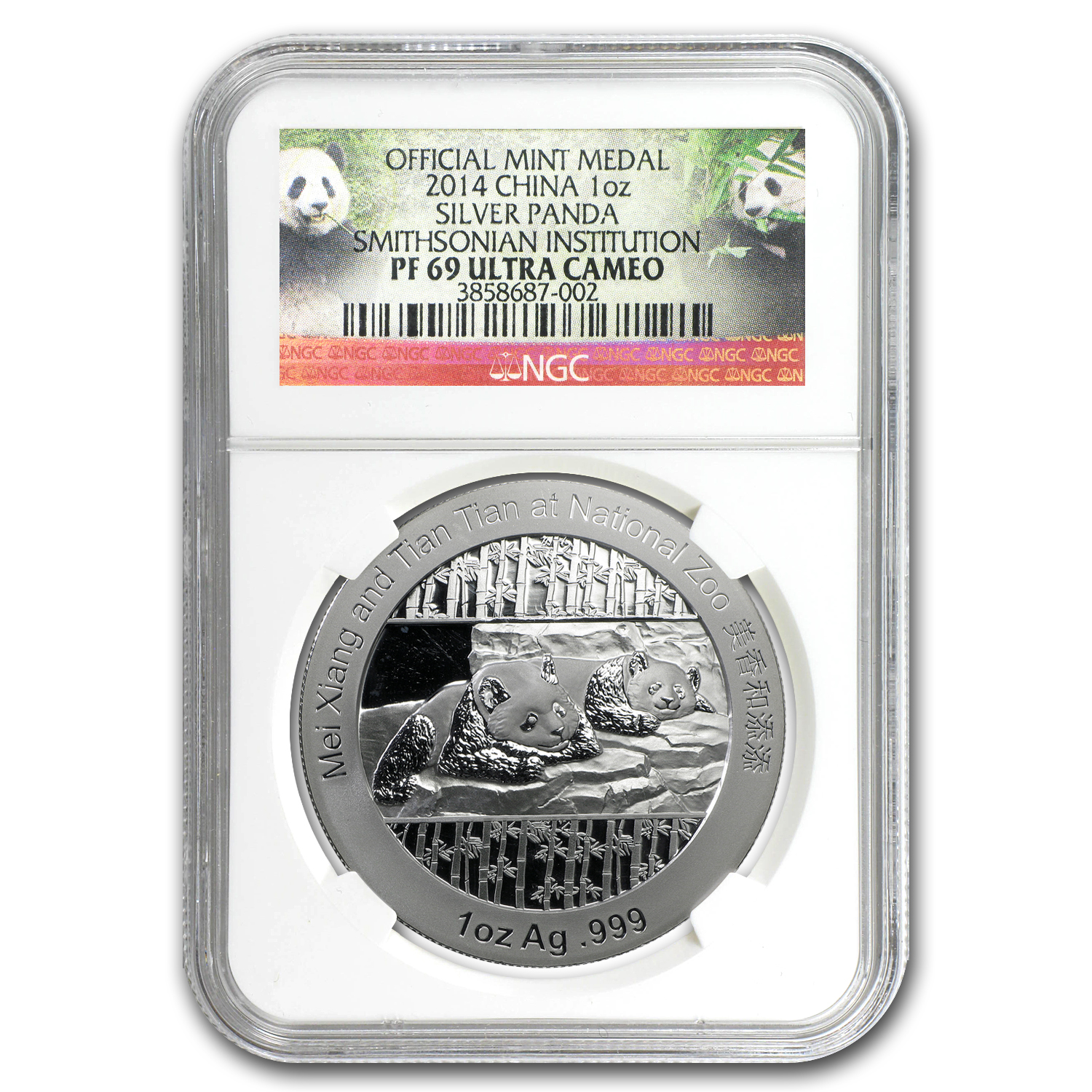 2014 1 oz Silver Panda Smithsonian Institution PF-69 NGC