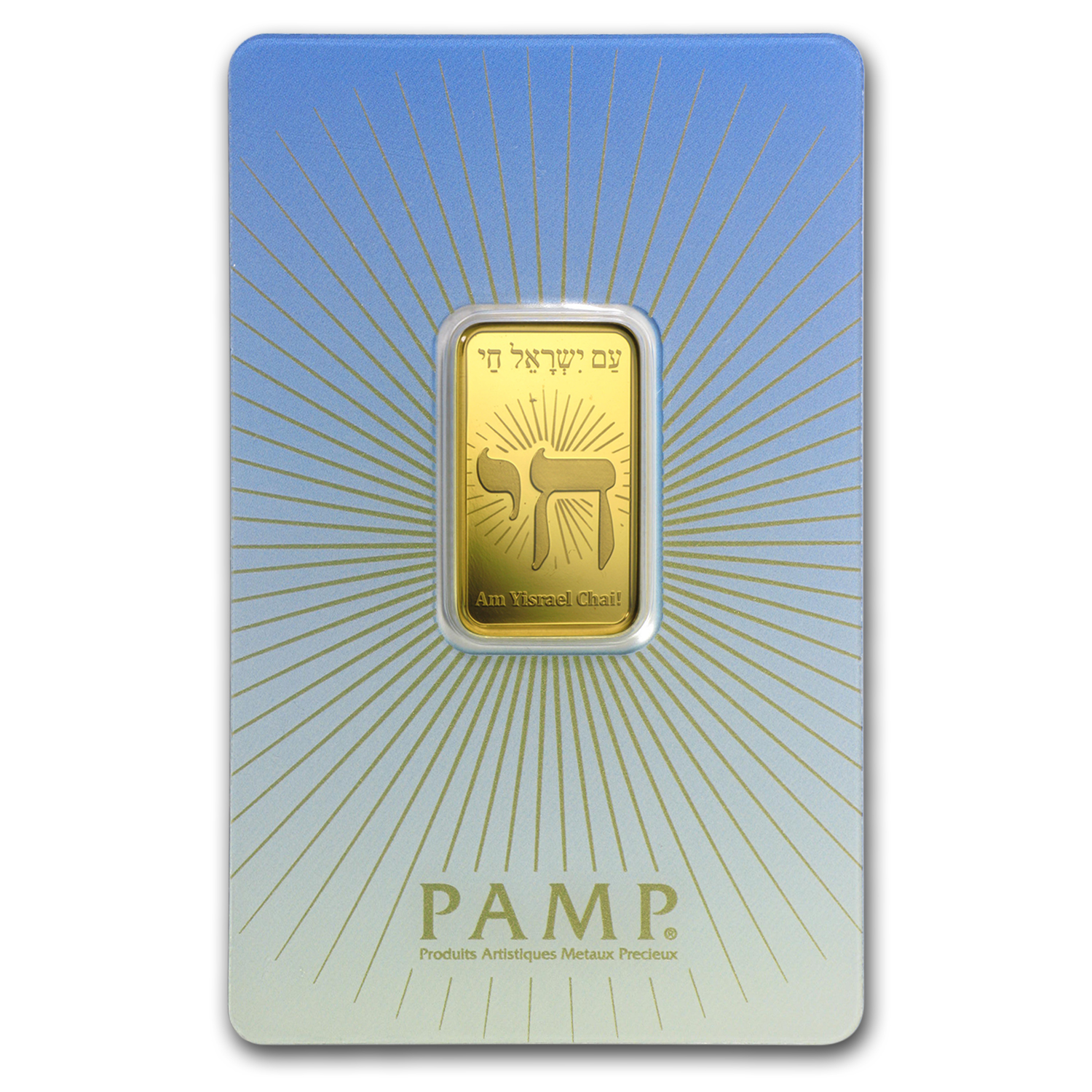 10 gr Gold Bar - PAMP Suisse Religious Series (Am Yisrael Chai!)