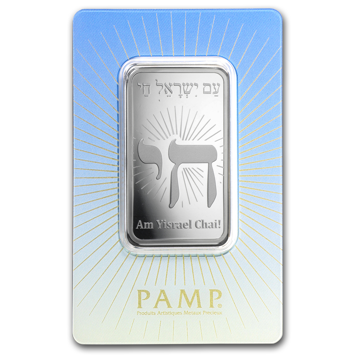 1 oz Silver Bar - PAMP Suisse Religious Series (Am Yisrael Chai!)