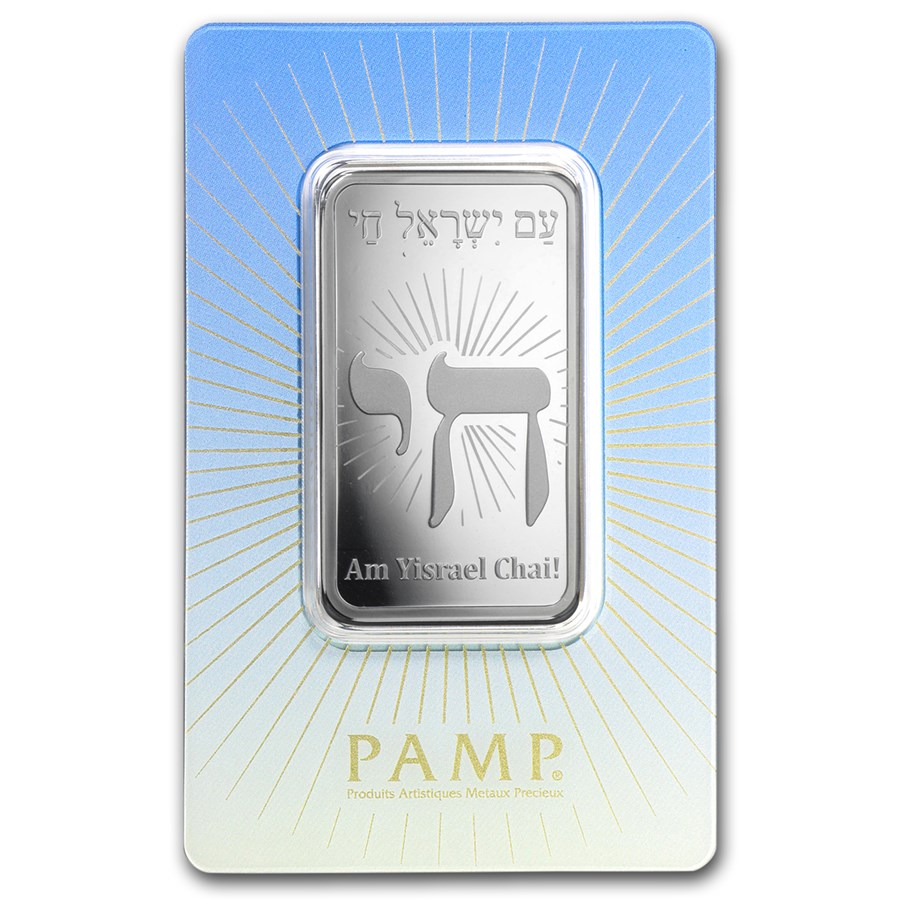 1 Oz Silver Bar Pamp Suisse Religious Series Am Yisrael