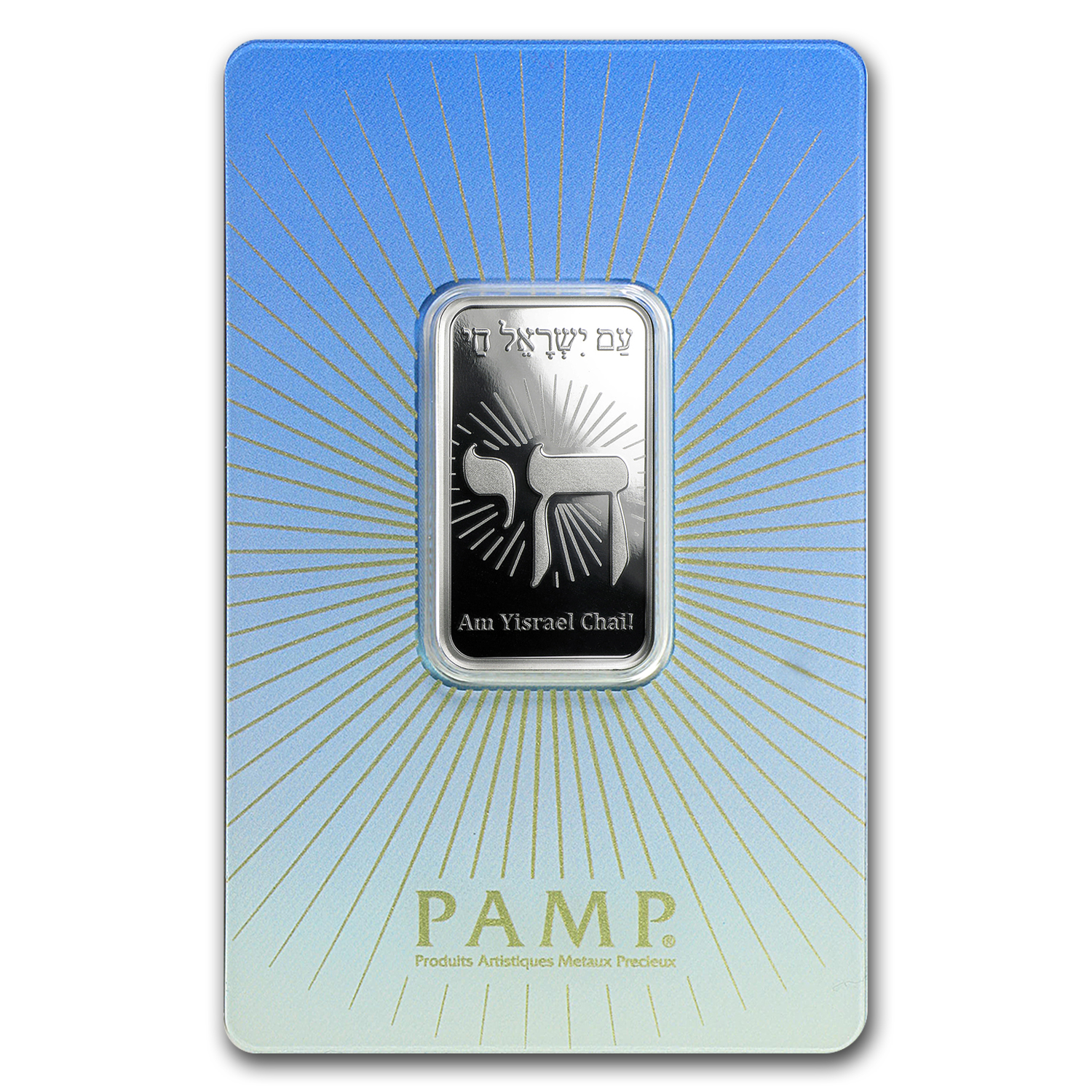 10 G Silver Bar Pamp Suisse Religious Series Am Yisrael