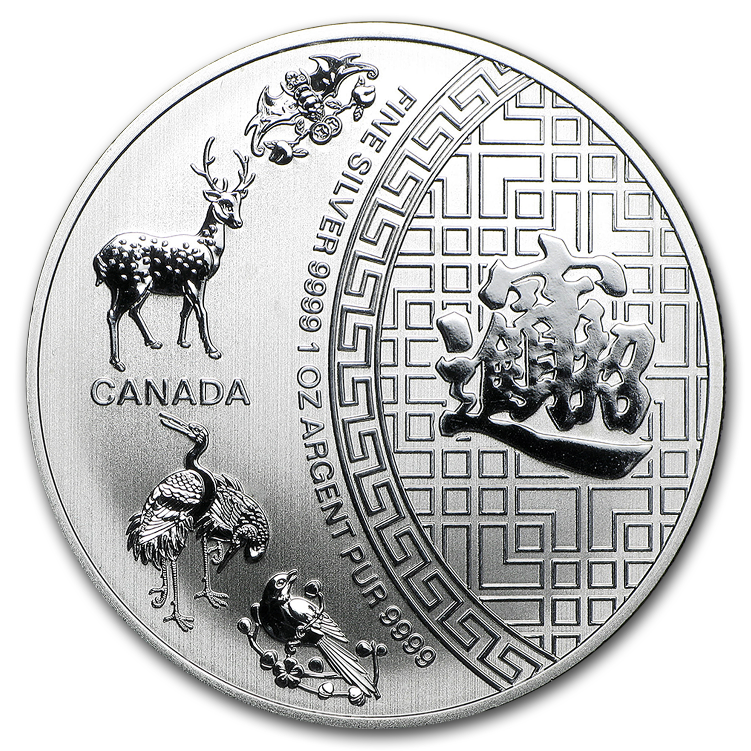 2015 Canada 1 oz Silver $5 Five Blessings BU