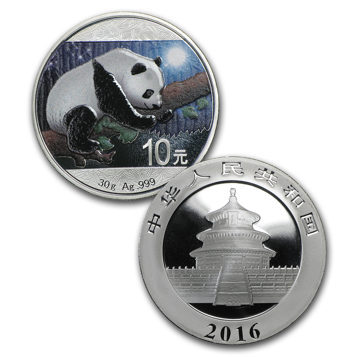 2016 China 2-Coin 30 gram Silver Panda Set Day/Night (Colored)