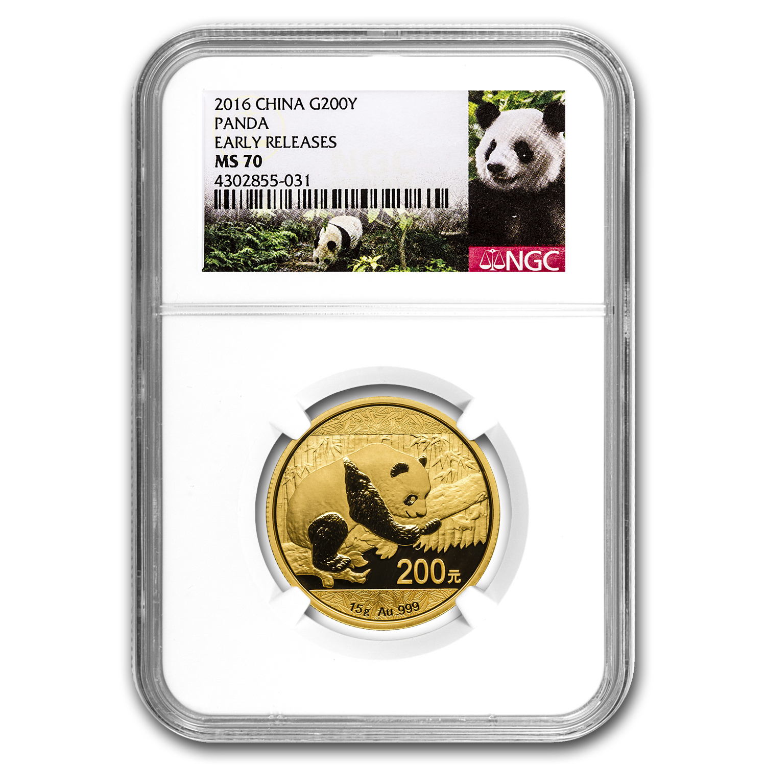 2016 China 15 Gram Gold Panda MS-70 NGC (ER)