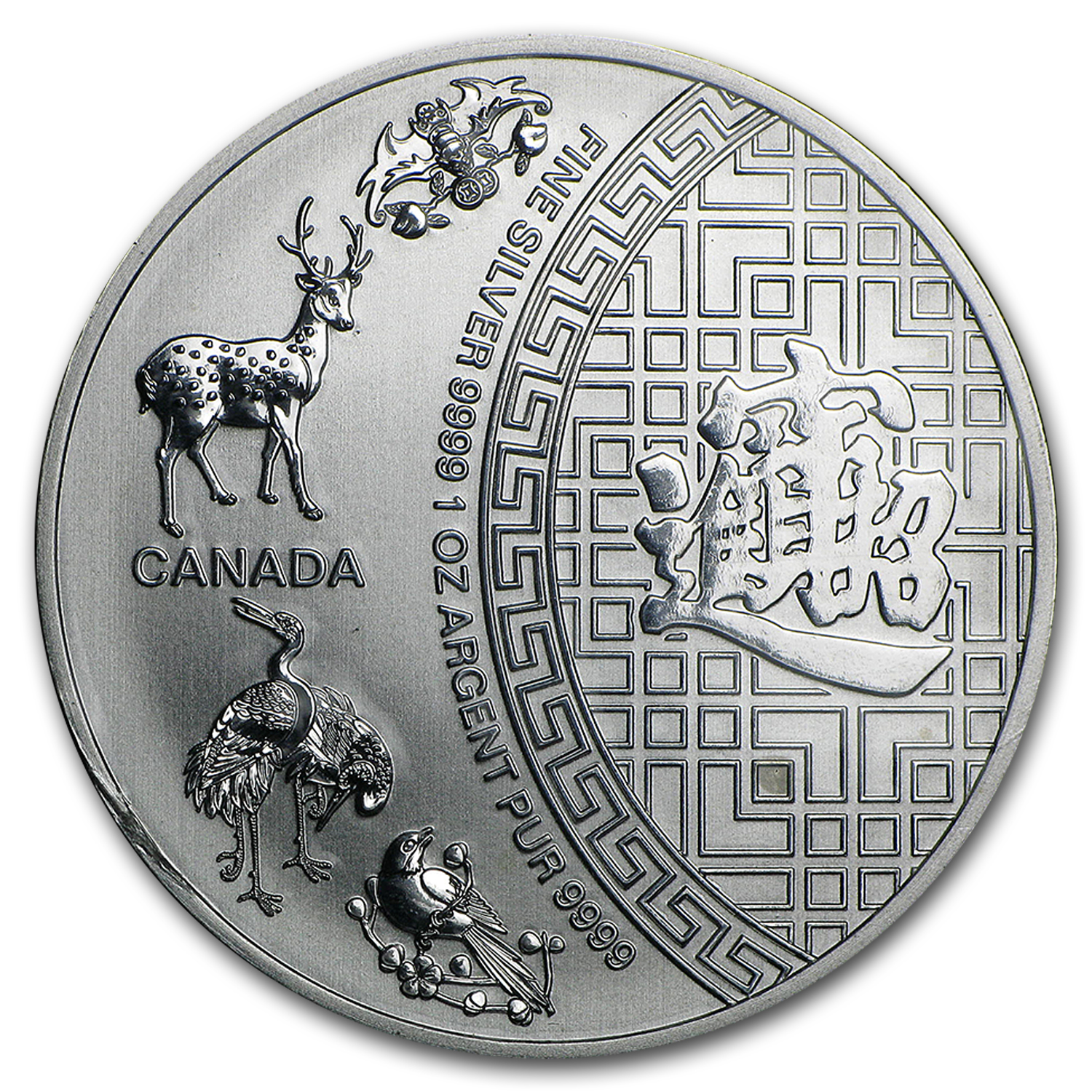 2015 Canada 1 oz Ag $5 Five Blessings BU (Sealed, Light Spots)