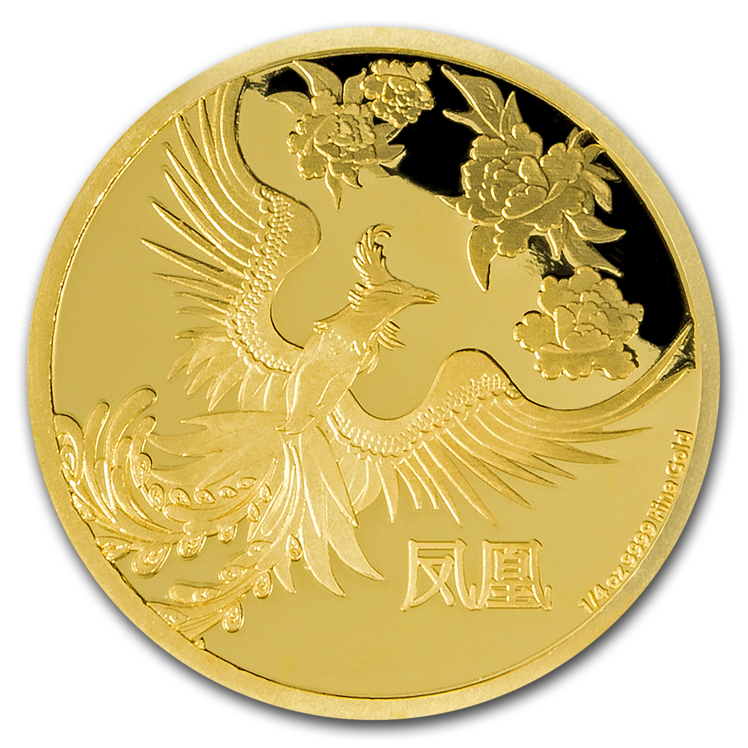 2016 Niue 1/4 oz Proof Gold $25 Feng Shui Phoenix