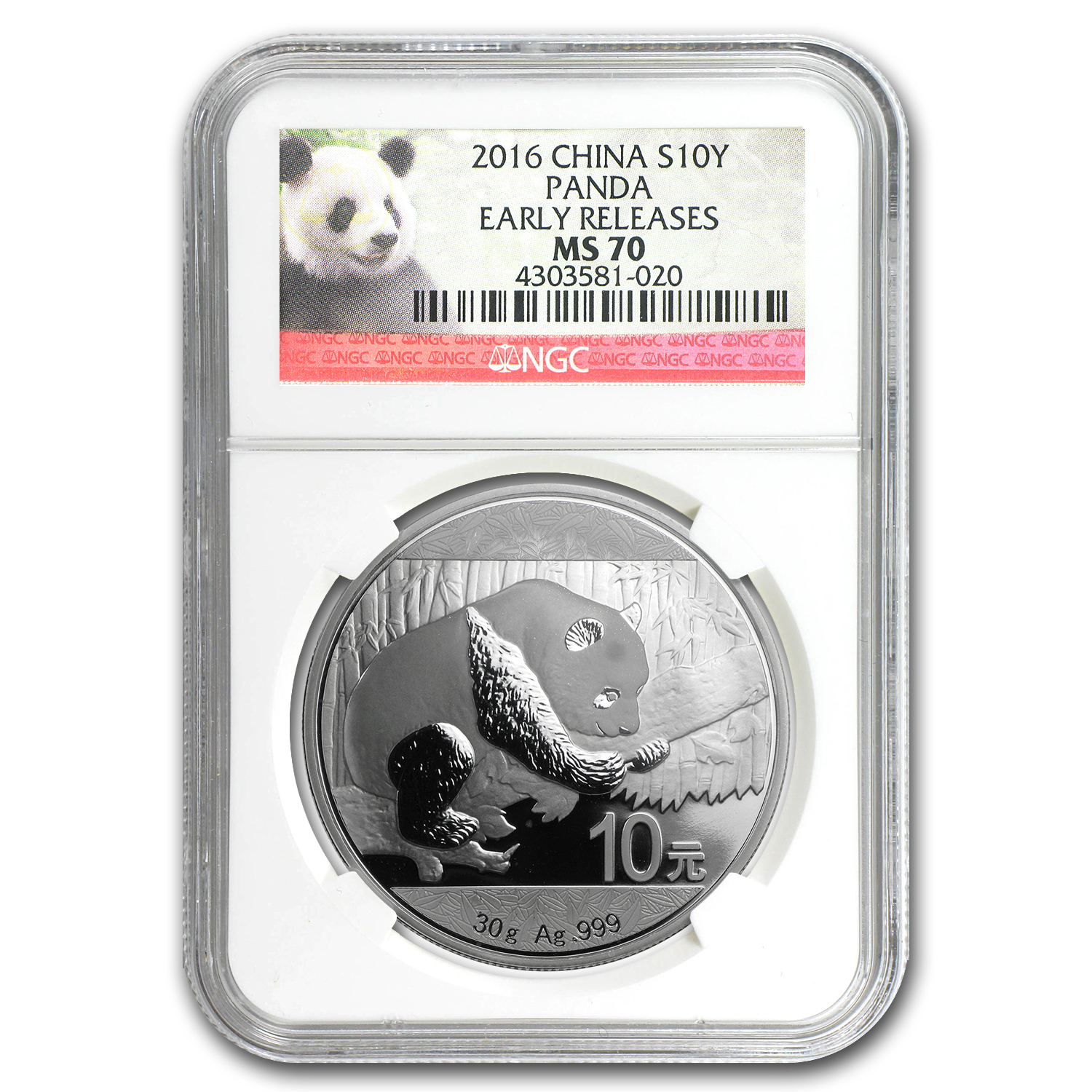 2016 China 30 gram Silver Panda MS-70 NGC (Early Releases)