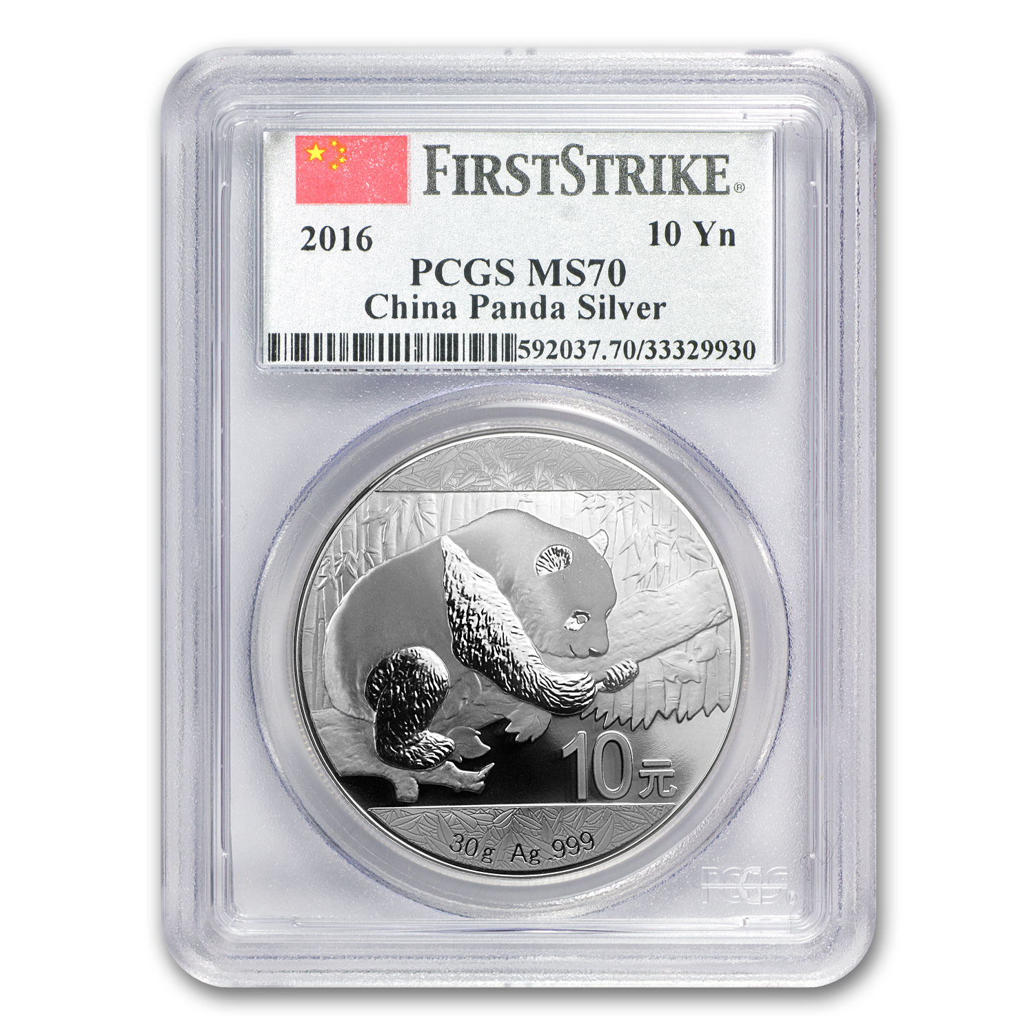 2016 China 30 gram Silver Panda MS-70 PCGS (First Strike)