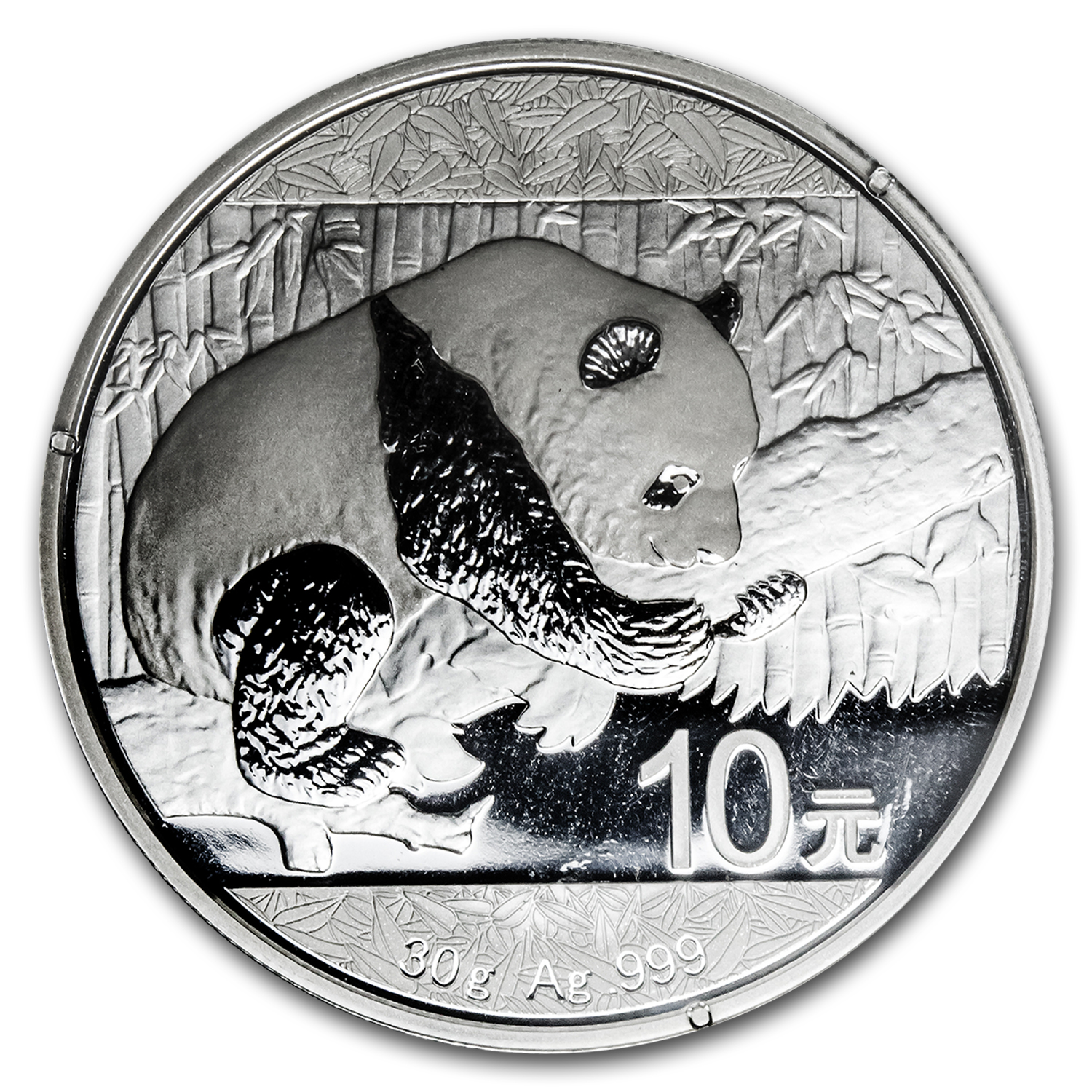 2016 China 30 gram Silver Panda (Spotted, Abrasions)