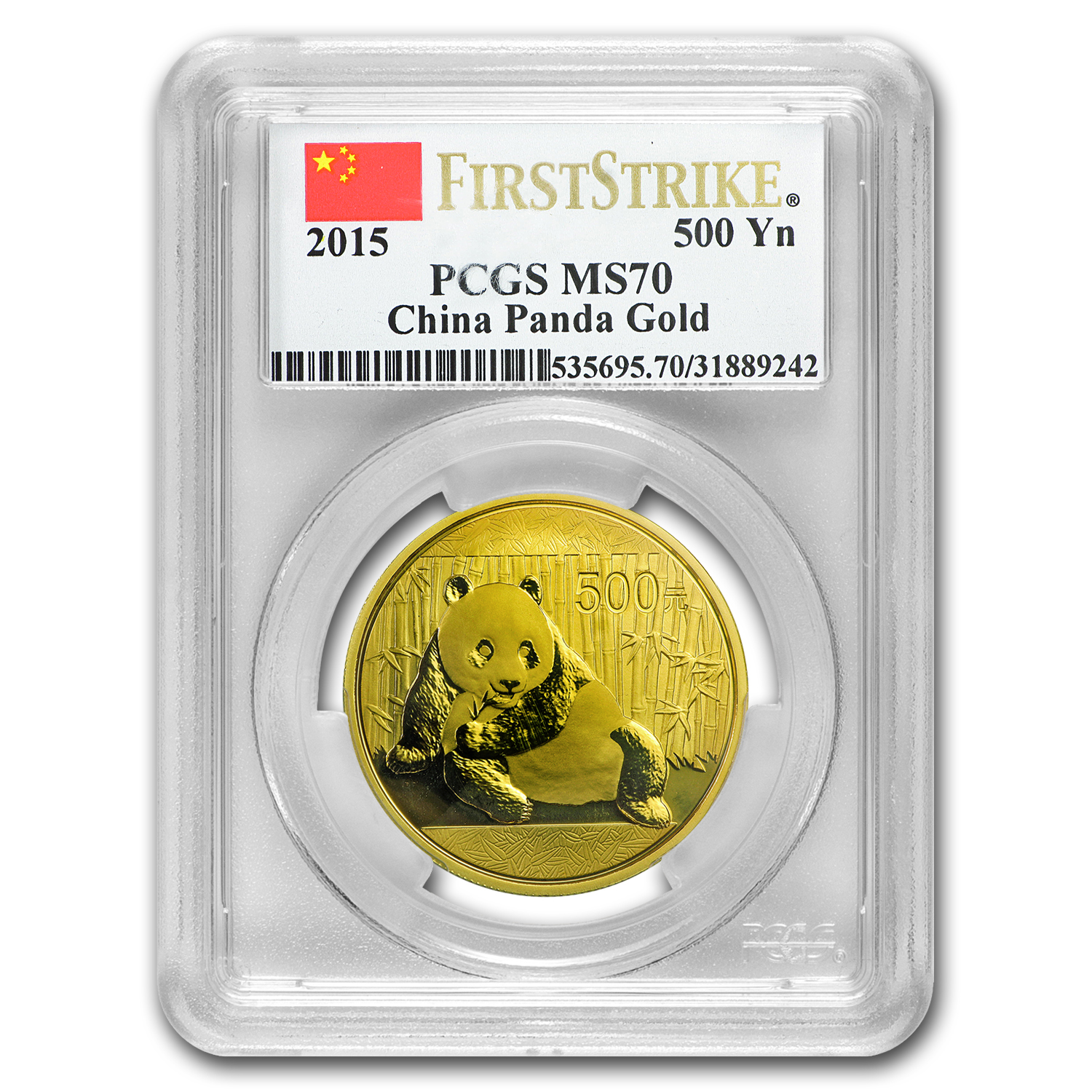 2015 China 1 oz Gold Panda MS-70 PCGS (FS)