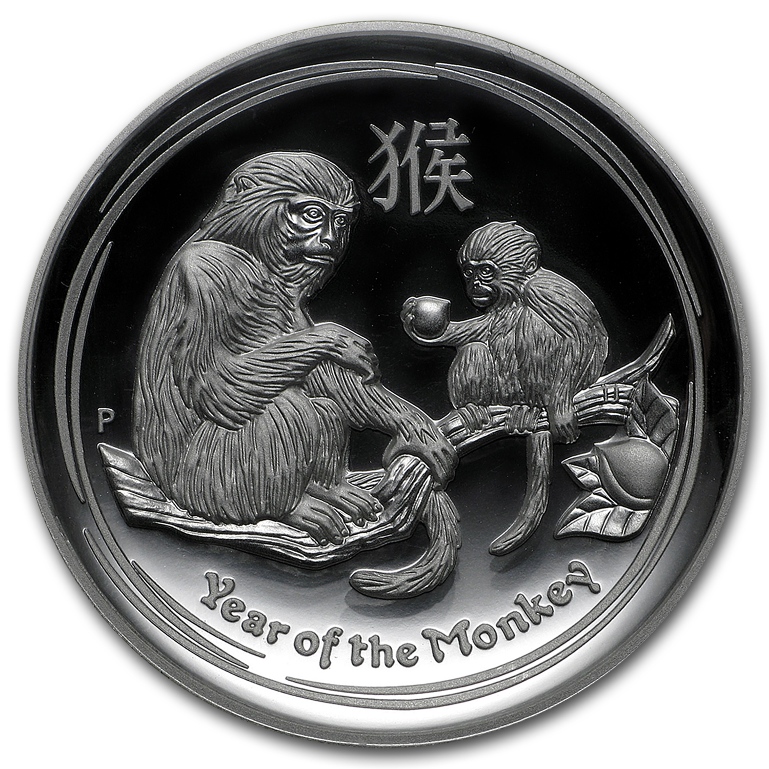 2016 Australia 1 oz Silver Lunar Monkey High Relief PR-70 PCGS