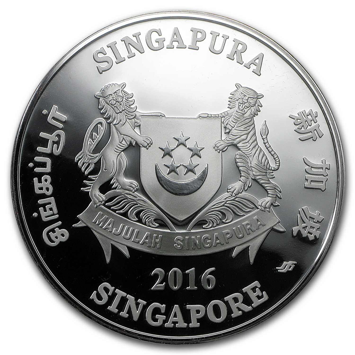 2016 Singapore 5 oz Silver Year of the Monkey Proof