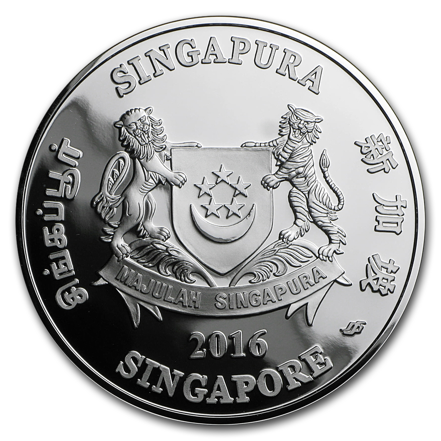 2016 Singapore 2 oz Silver Year of the Monkey Proof (Colorized)