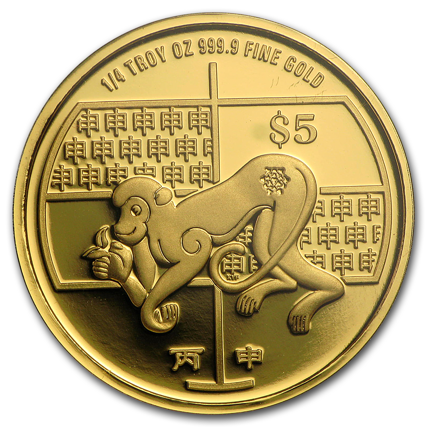 2016 Singapore 1/4 oz Proof Gold Year of the Monkey Coin