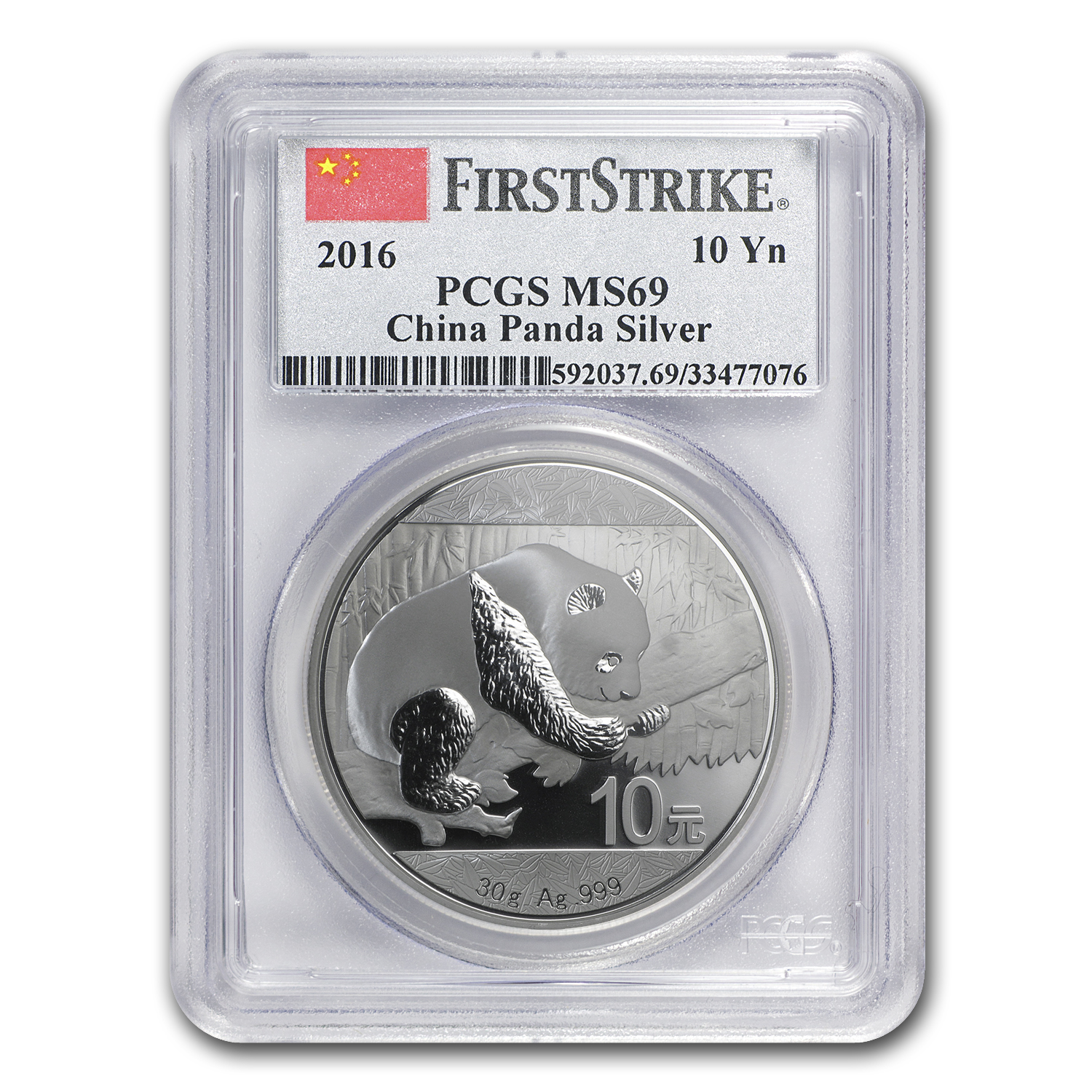2016 China 30 gram Silver Panda MS-69 PCGS (First Strike)