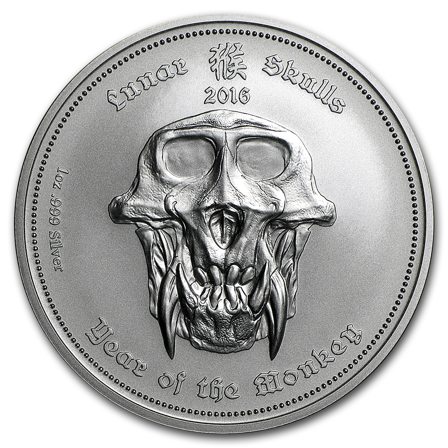 2016 Palau 1 oz Silver Lunar Skulls Year of the Monkey