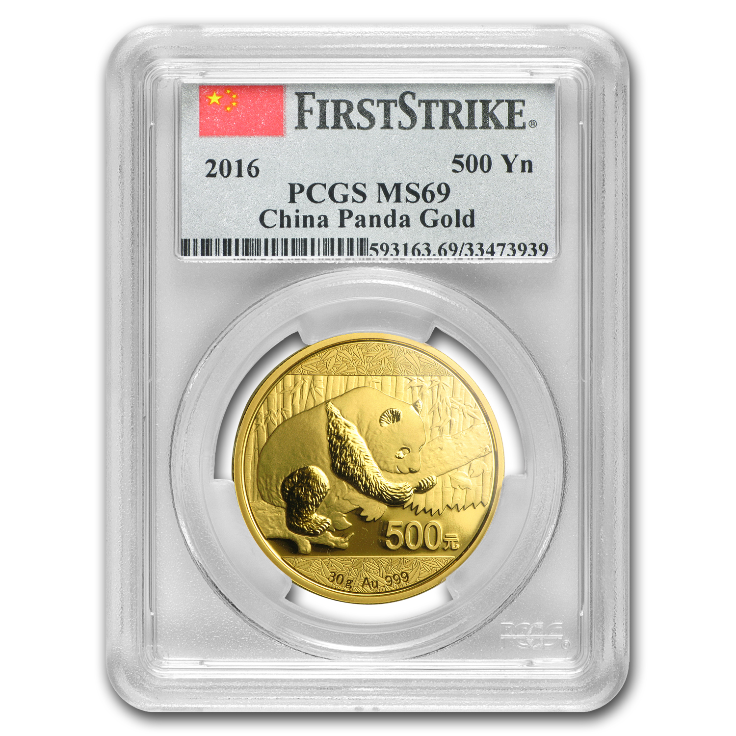 2016 China 30 Gram Gold Panda MS-69 PCGS (FS)