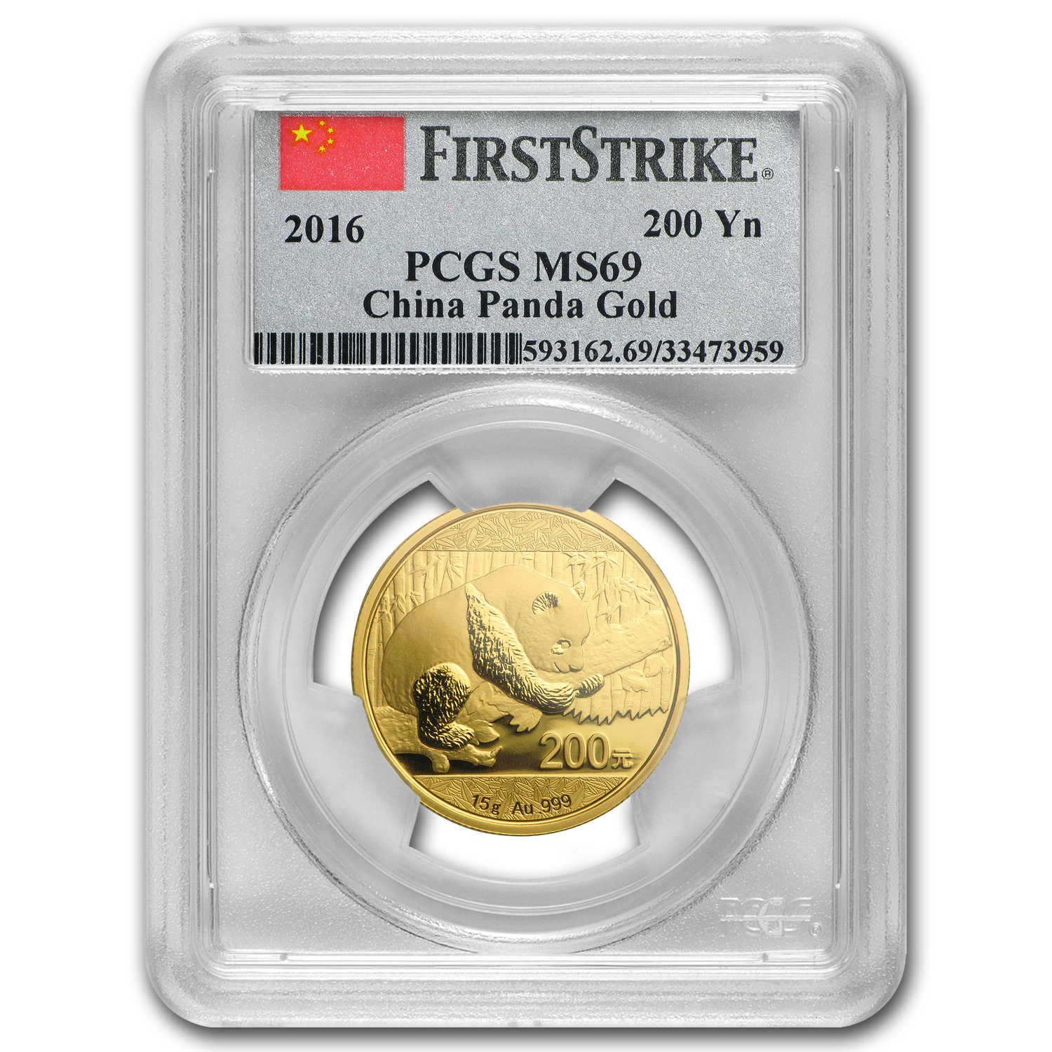 2016 China 15 Gram Gold Panda MS-69 PCGS (FS)