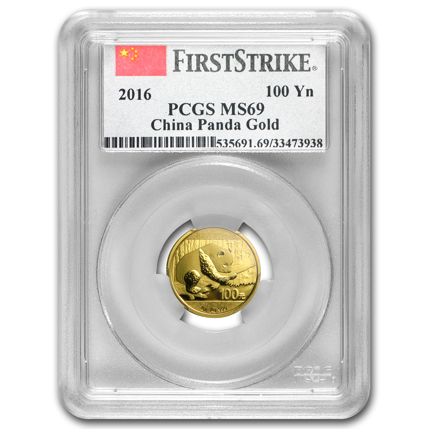 2016 China 8 Gram Gold Panda MS-69 PCGS (FS)