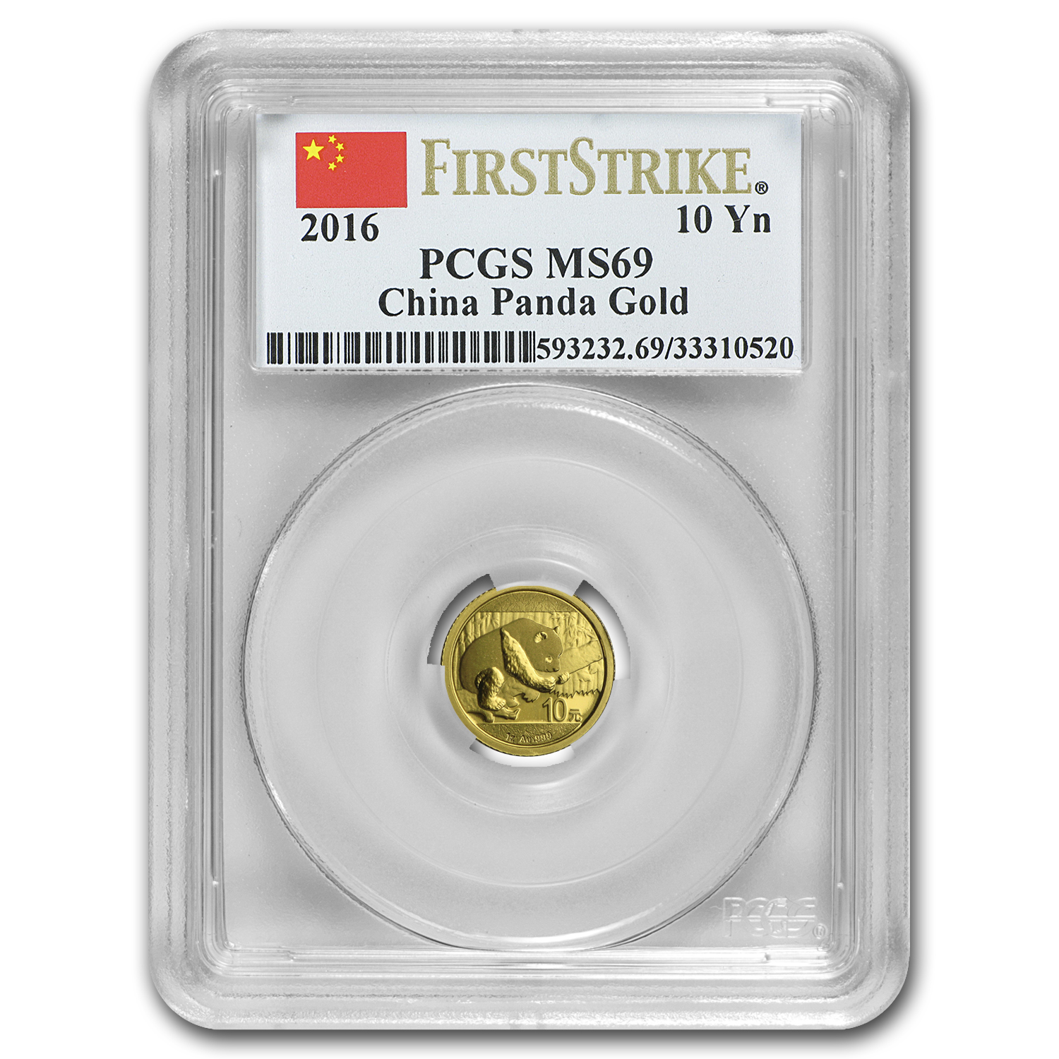 2016 China 1 gram Gold Panda MS-69 PCGS (FS)