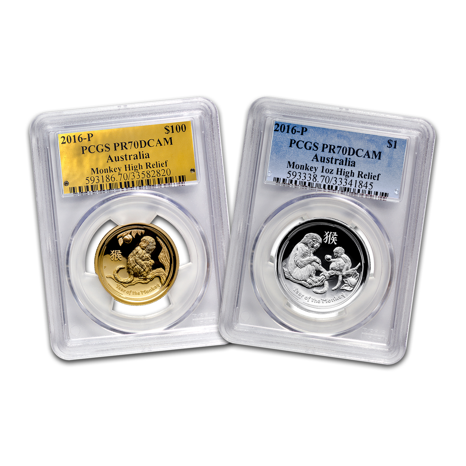 2016 2-Pc 1 oz Gold & Silver High Relief Monkey Set PR-70 PCGS
