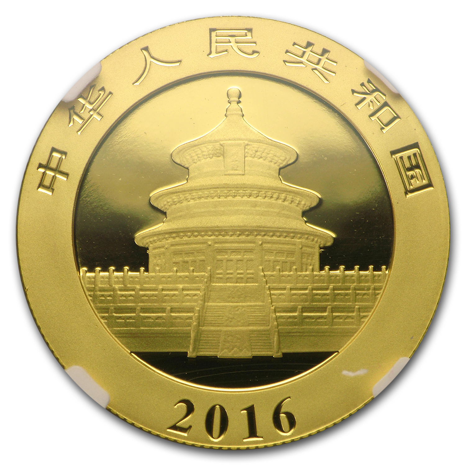2016 China 15 Gram Gold Panda MS-70 NGC