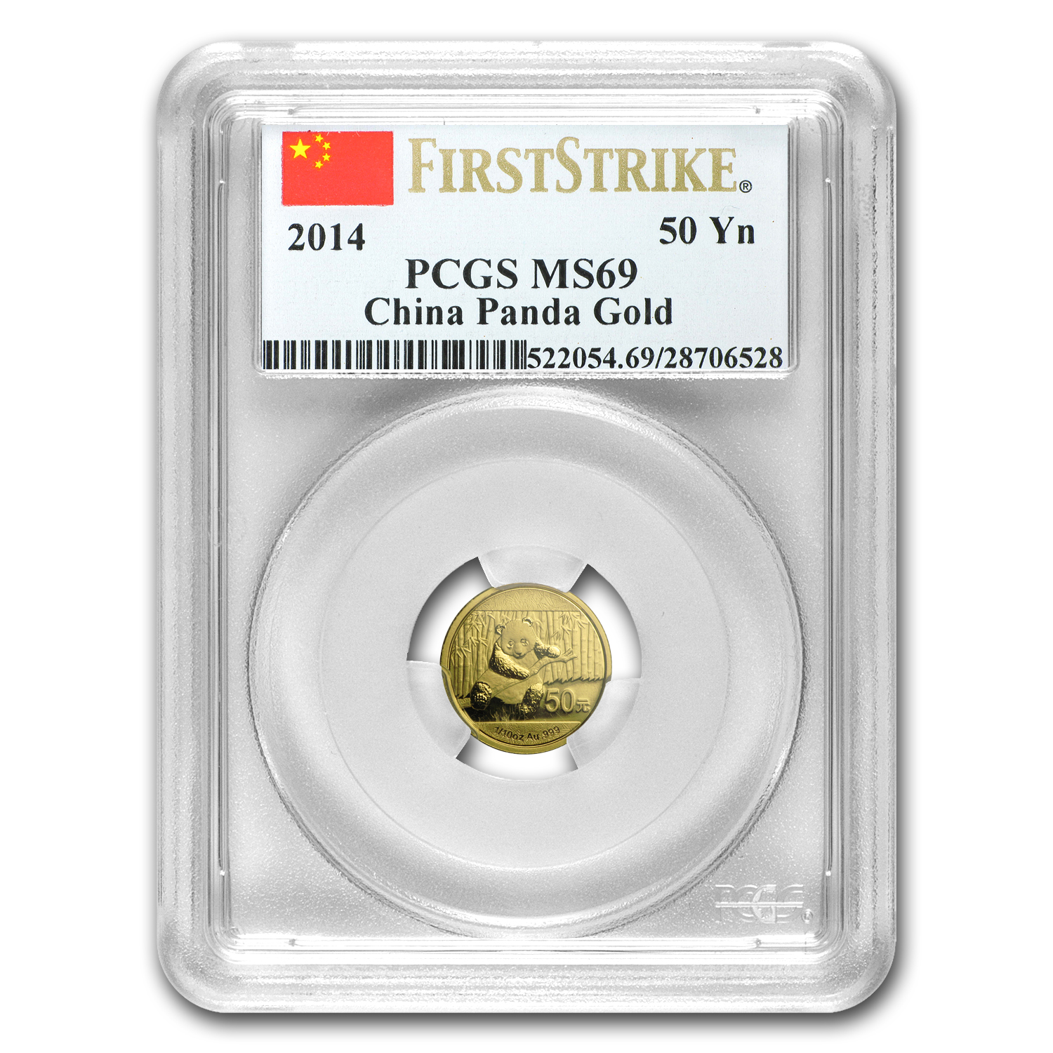 2014 China 1/10 oz Gold Panda MS-69 PCGS (FS)