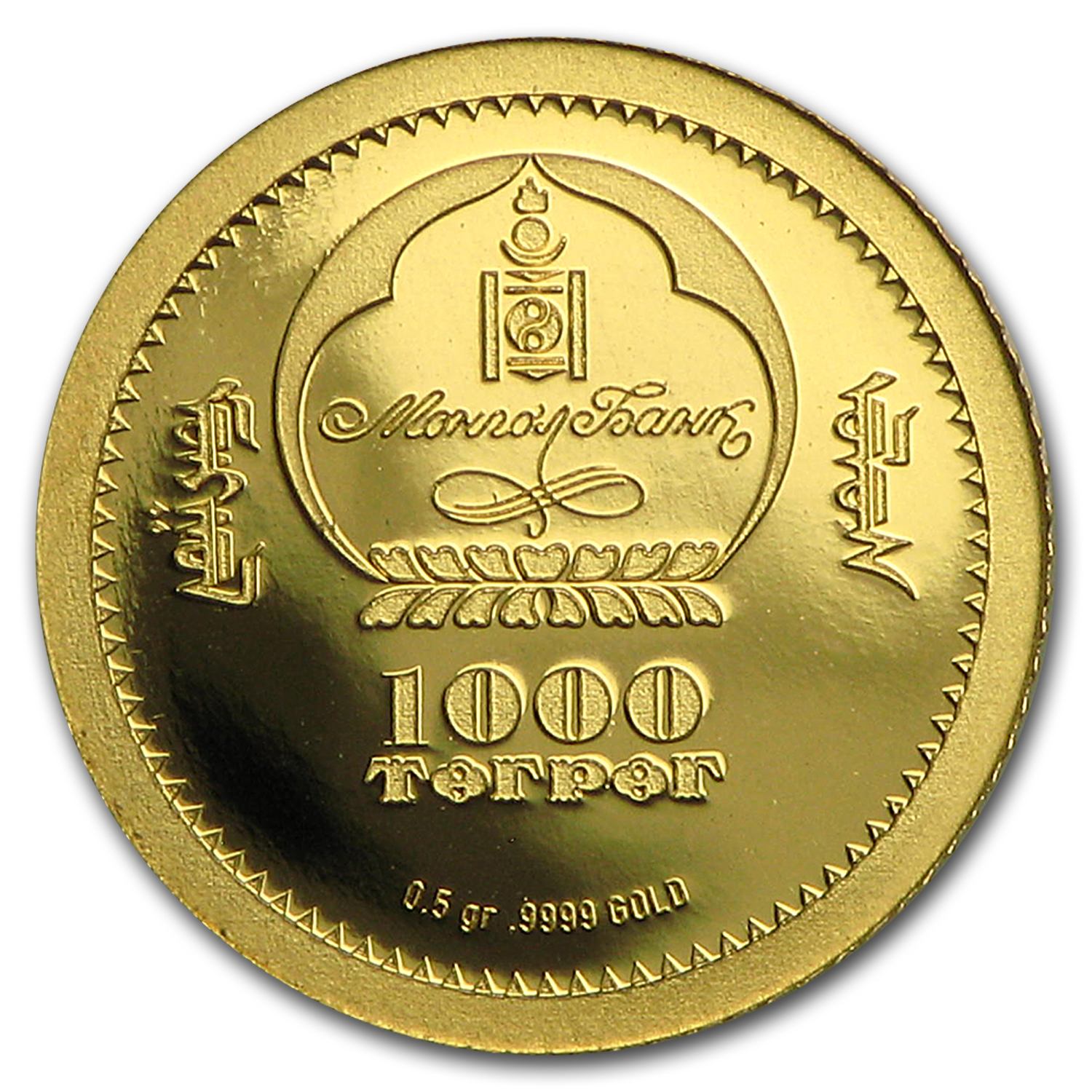 2016 Mongolia 1/2 gram Proof Gold 1000 Togrog Chinggis Khaan