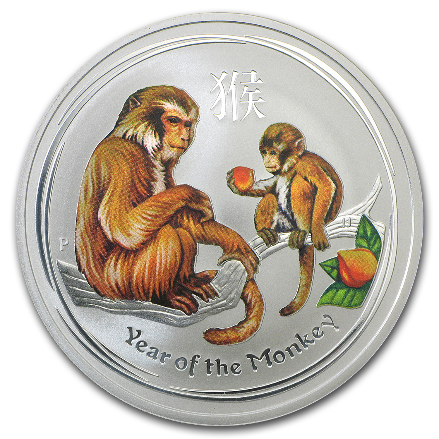 2016 Australia 1 oz Silver Lunar Monkey Colorized BU