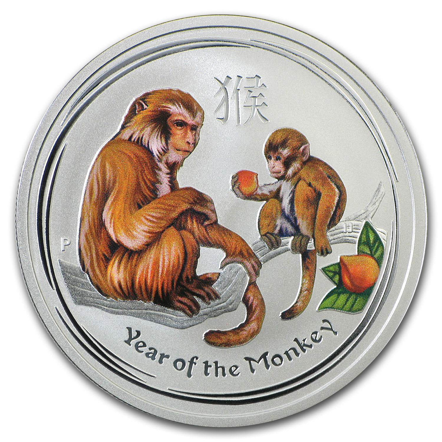 2016 Australia 1/2 oz Silver Lunar Monkey Colorized BU