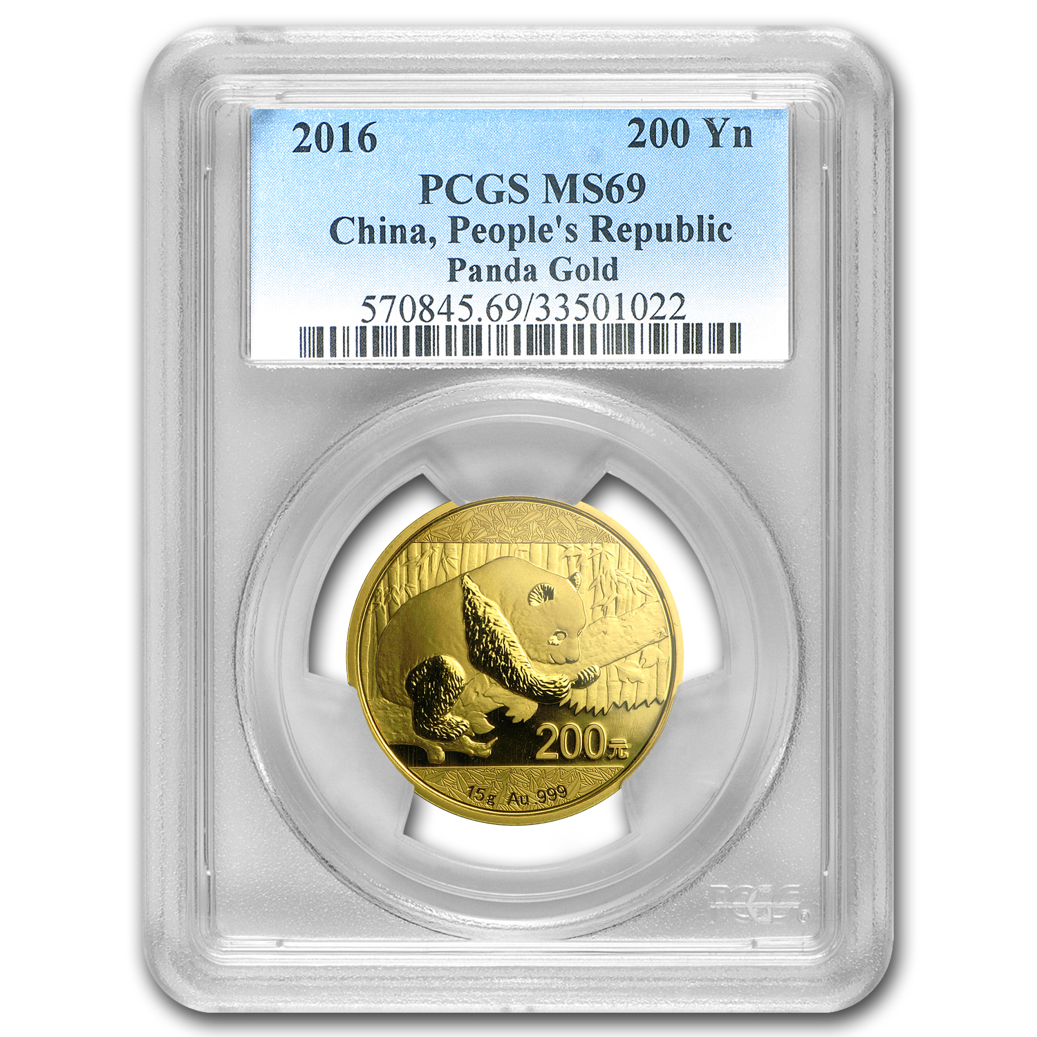 2016 China 15 Gram Gold Panda MS-69 PCGS
