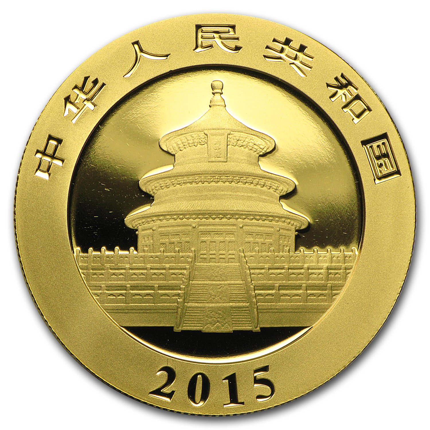 2015 China 1 oz Gold Panda BU (Not Sealed)