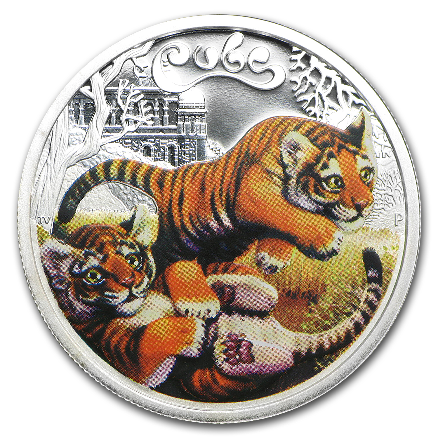 2016 Tuvalu 1/2 oz Silver Proof Tiger Cubs