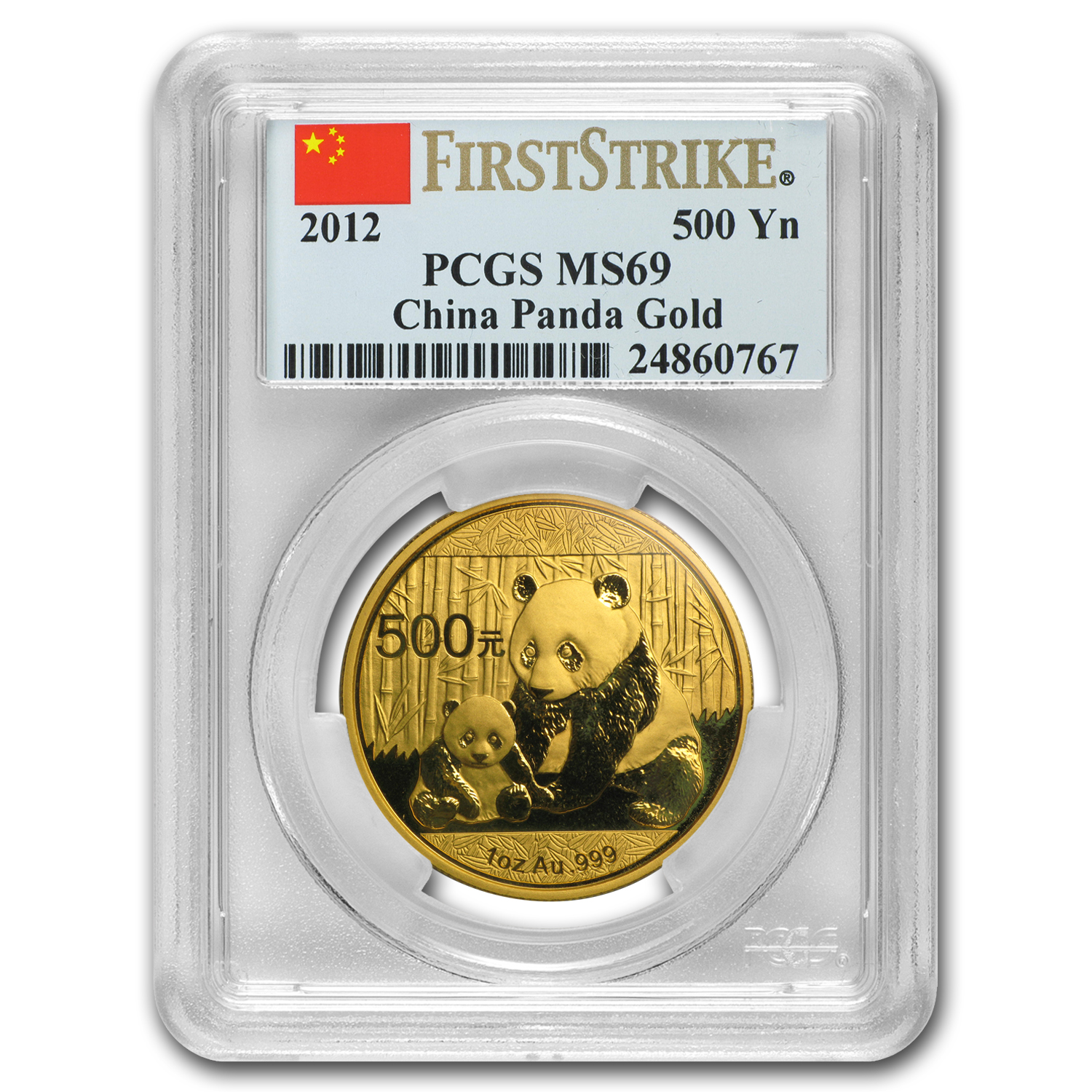 2012 China 5-Coin Gold Panda Prestige Set MS-69 PCGS (FS)