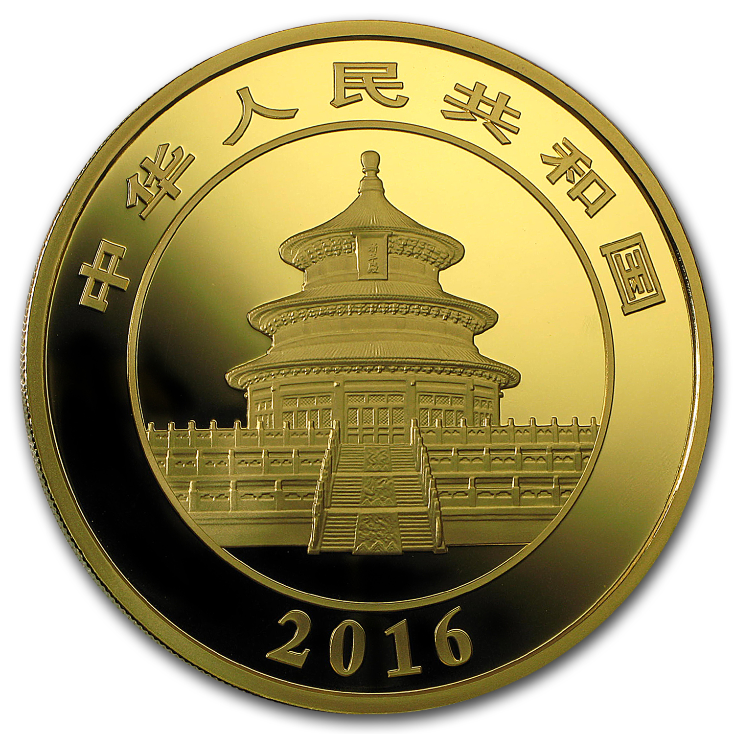 2016 China 150 gram Gold Panda Proof (w/Box & COA)
