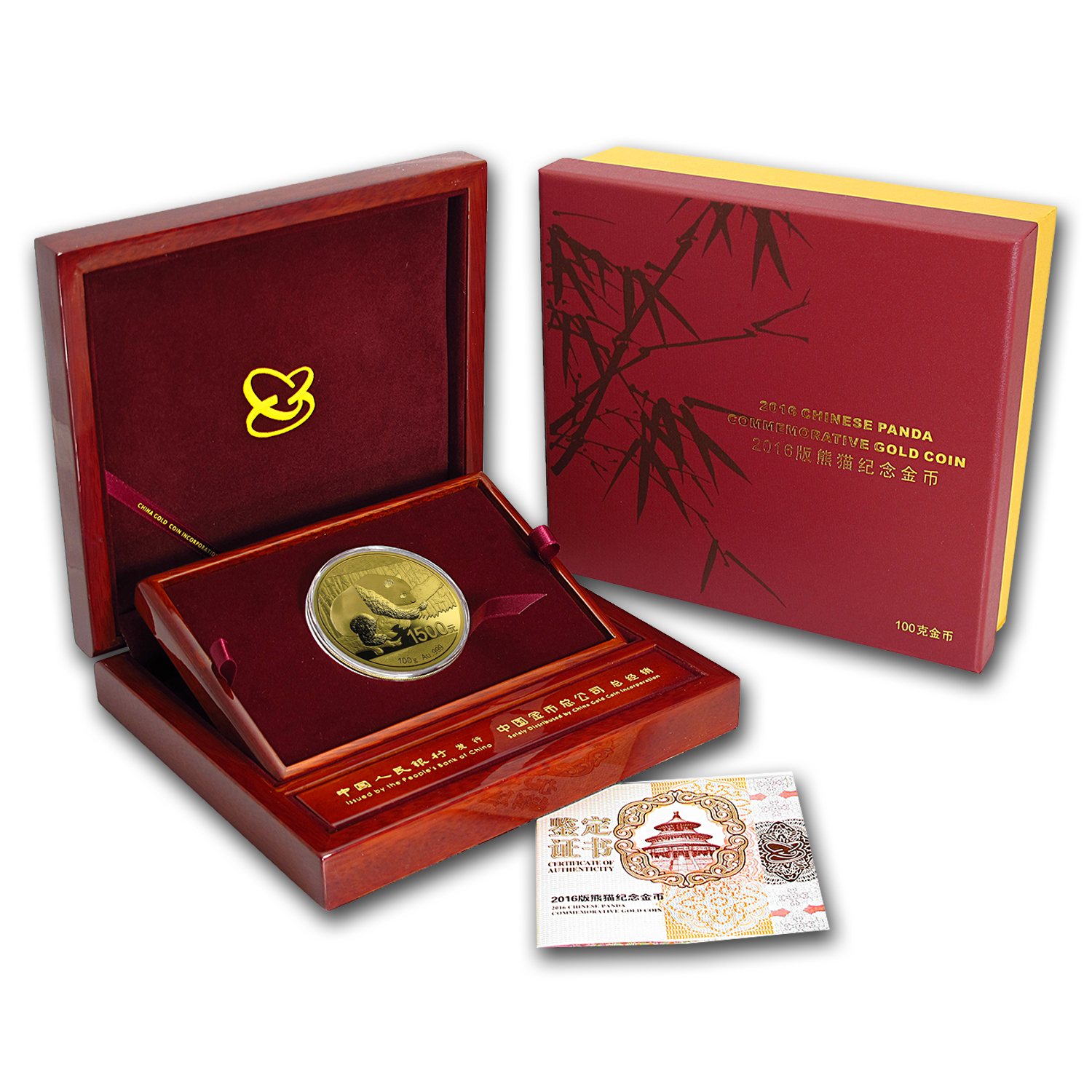 2016 China 100 gram Gold Panda Proof (w/Box & COA)