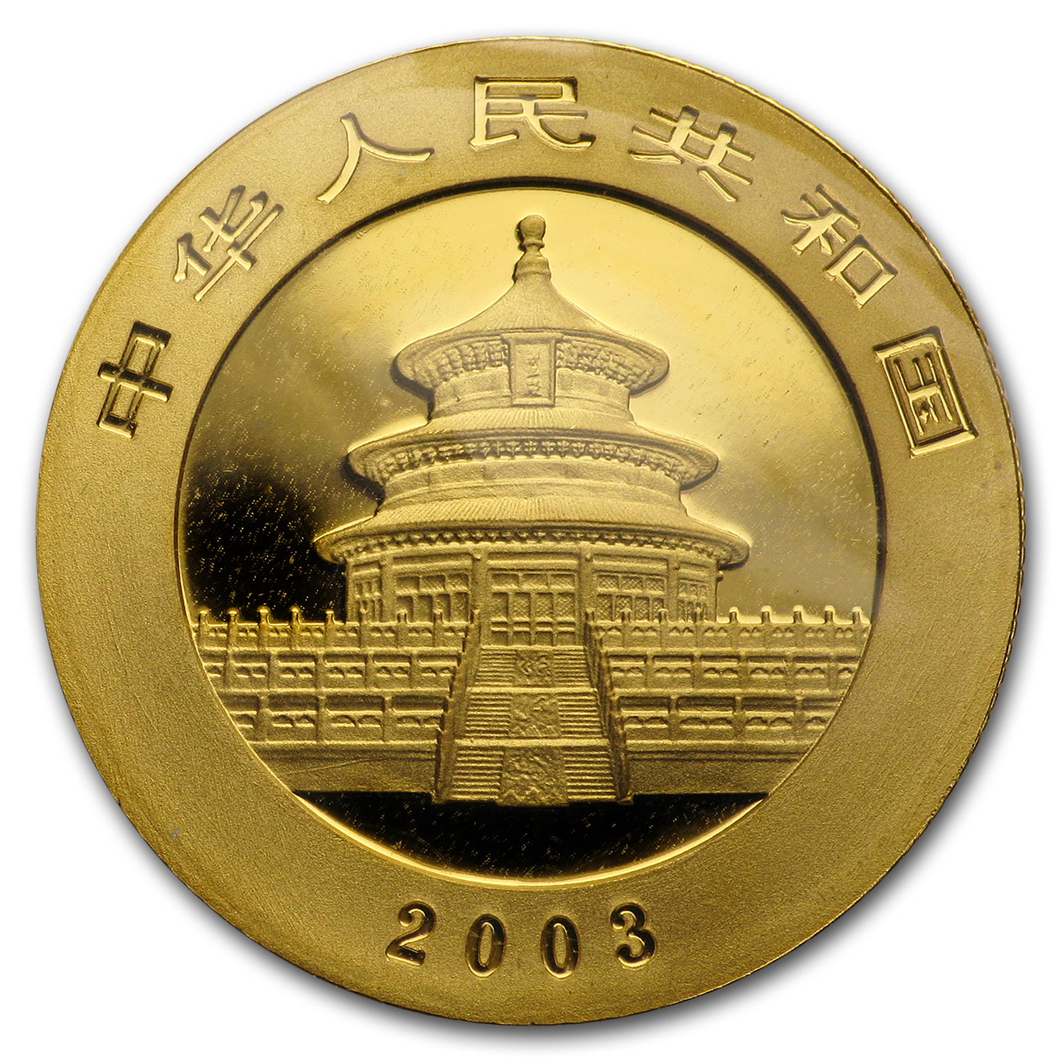 2003 China 1/4 oz Gold Panda BU (Sealed)