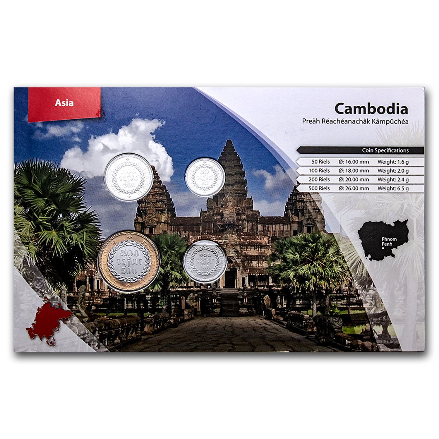 1994 Cambodia 50-500 Riels Coin Set Unc (Landscape Packaging)