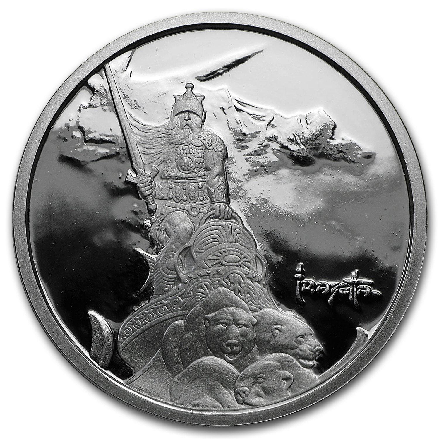 1 oz Silver Proof Round - Frank Frazetta (Silver Warrior)