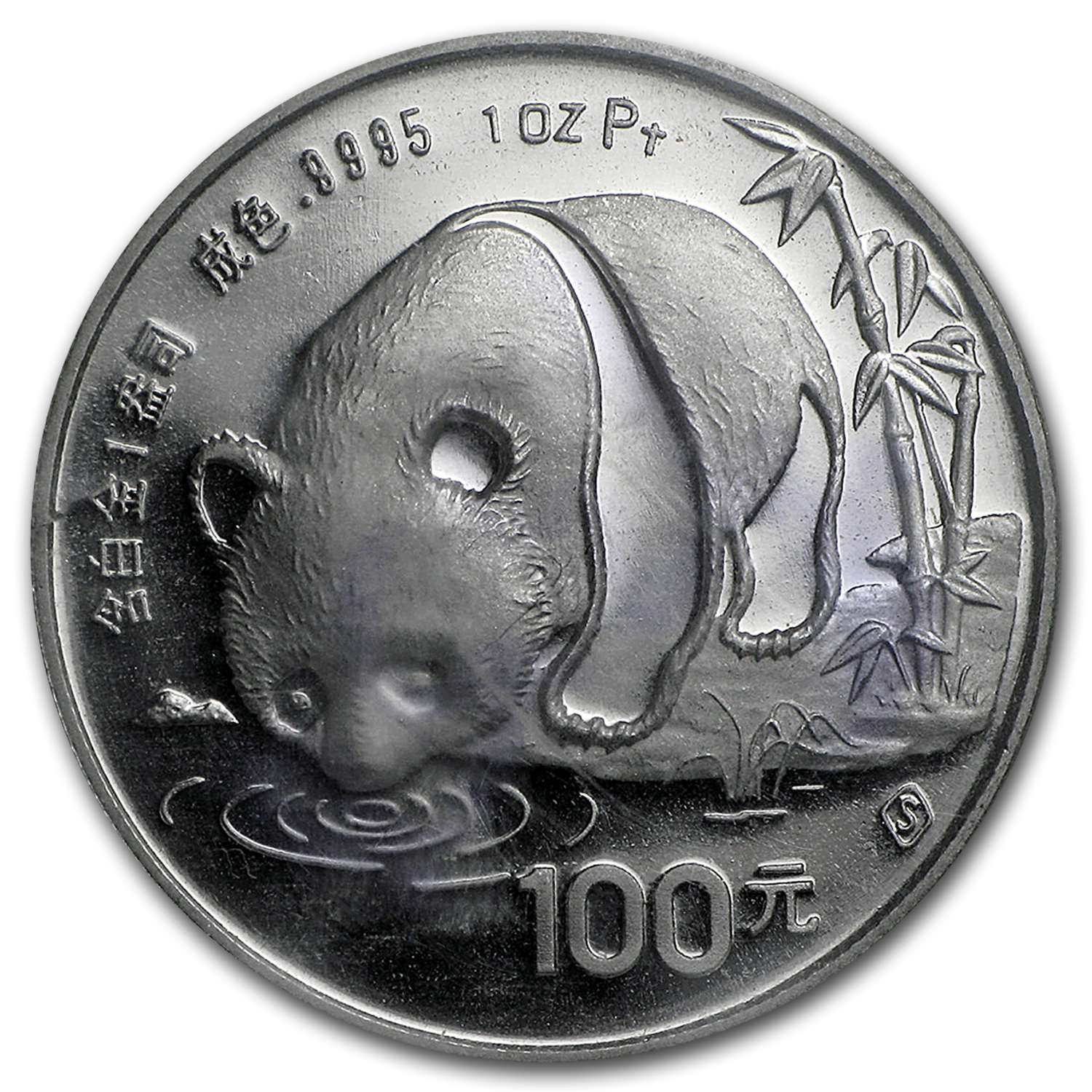 1987 China 1 oz Proof Platinum Panda (Capsule Only)