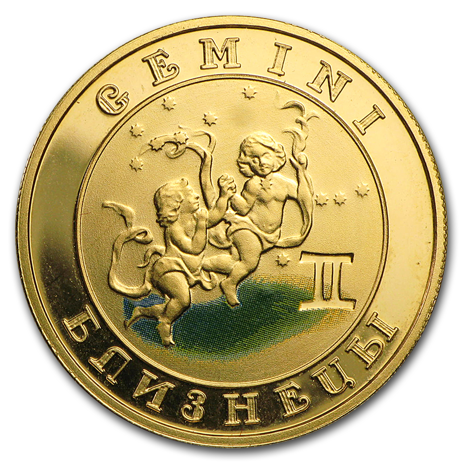 2009 Armenia Gold 10000 Drams Zodiac Series (Gemini)