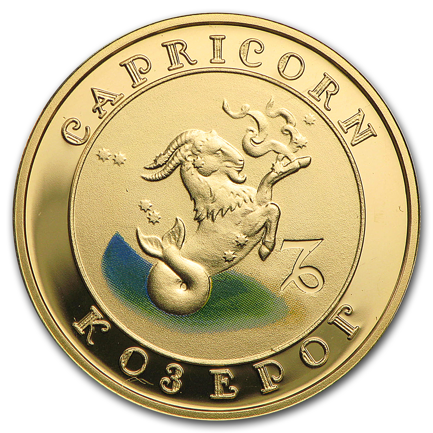 2008 Armenia Gold 10000 Drams Zodiac Series (Capricorn)