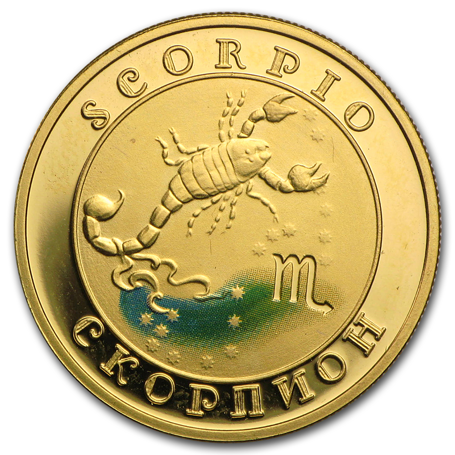 2008 Armenia Gold 10000 Drams Zodiac Series (Scorpio)