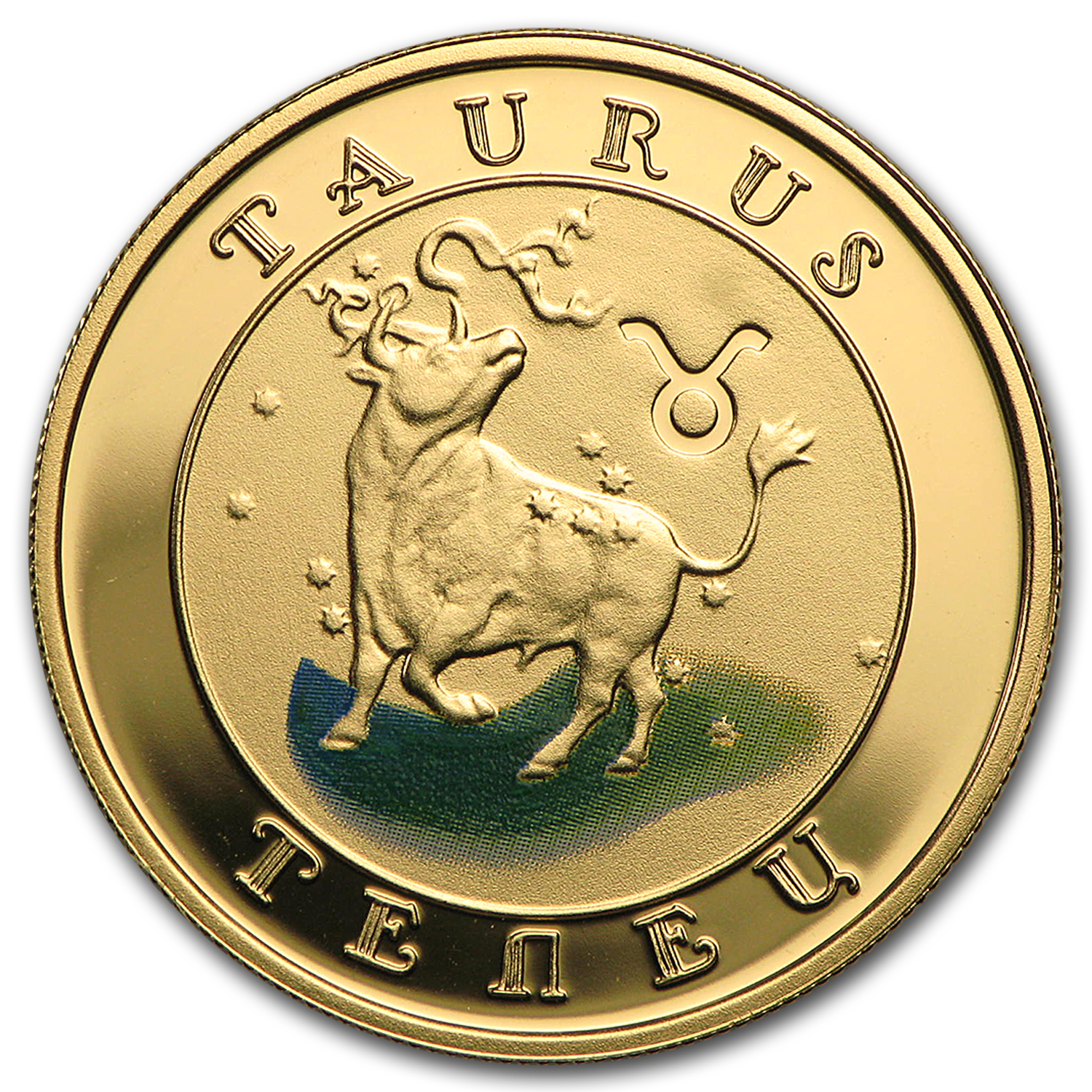 2009 Armenia Gold 10000 Drams Zodiac Series (Taurus)