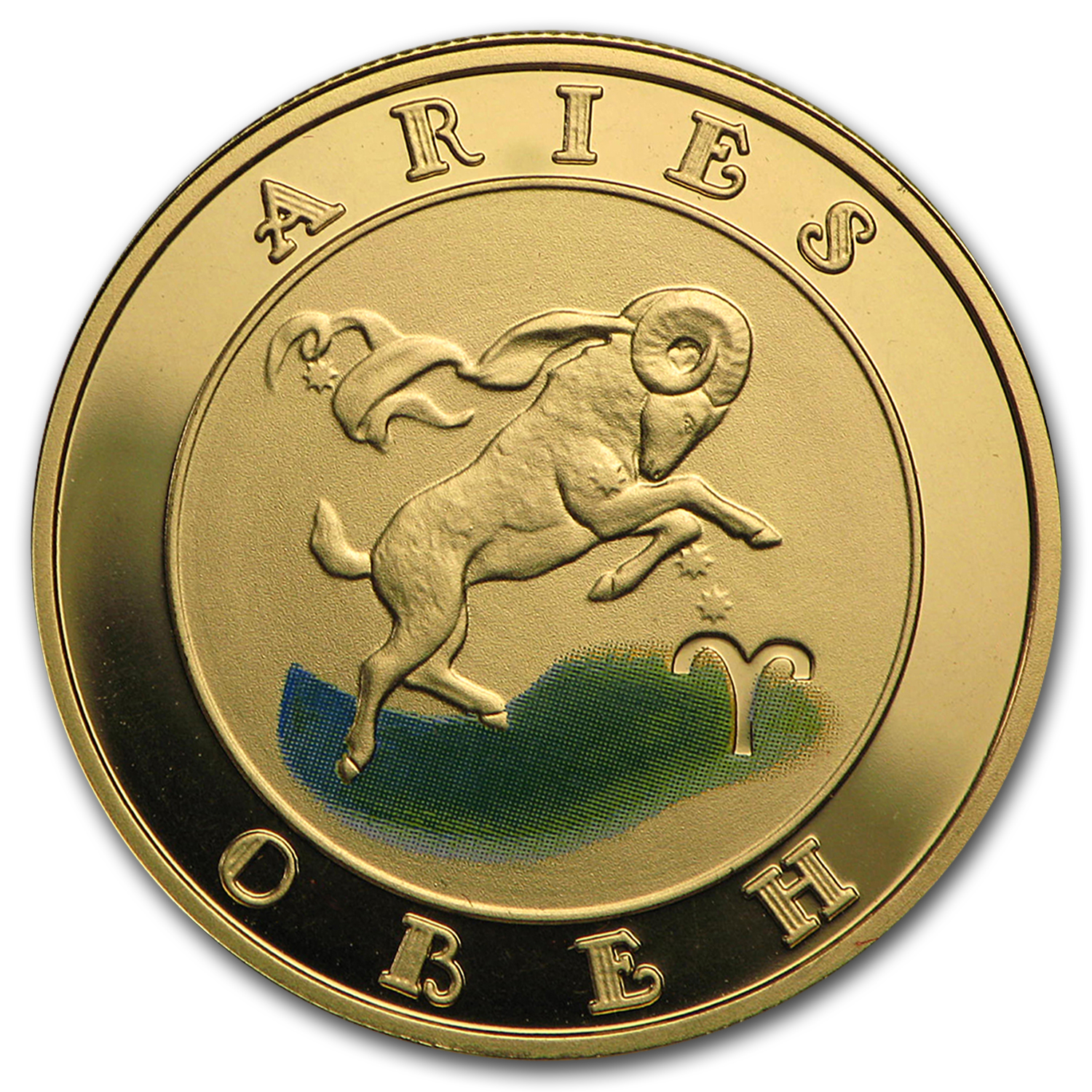 2009 Armenia Gold 10000 Drams Zodiac Series (Aries)