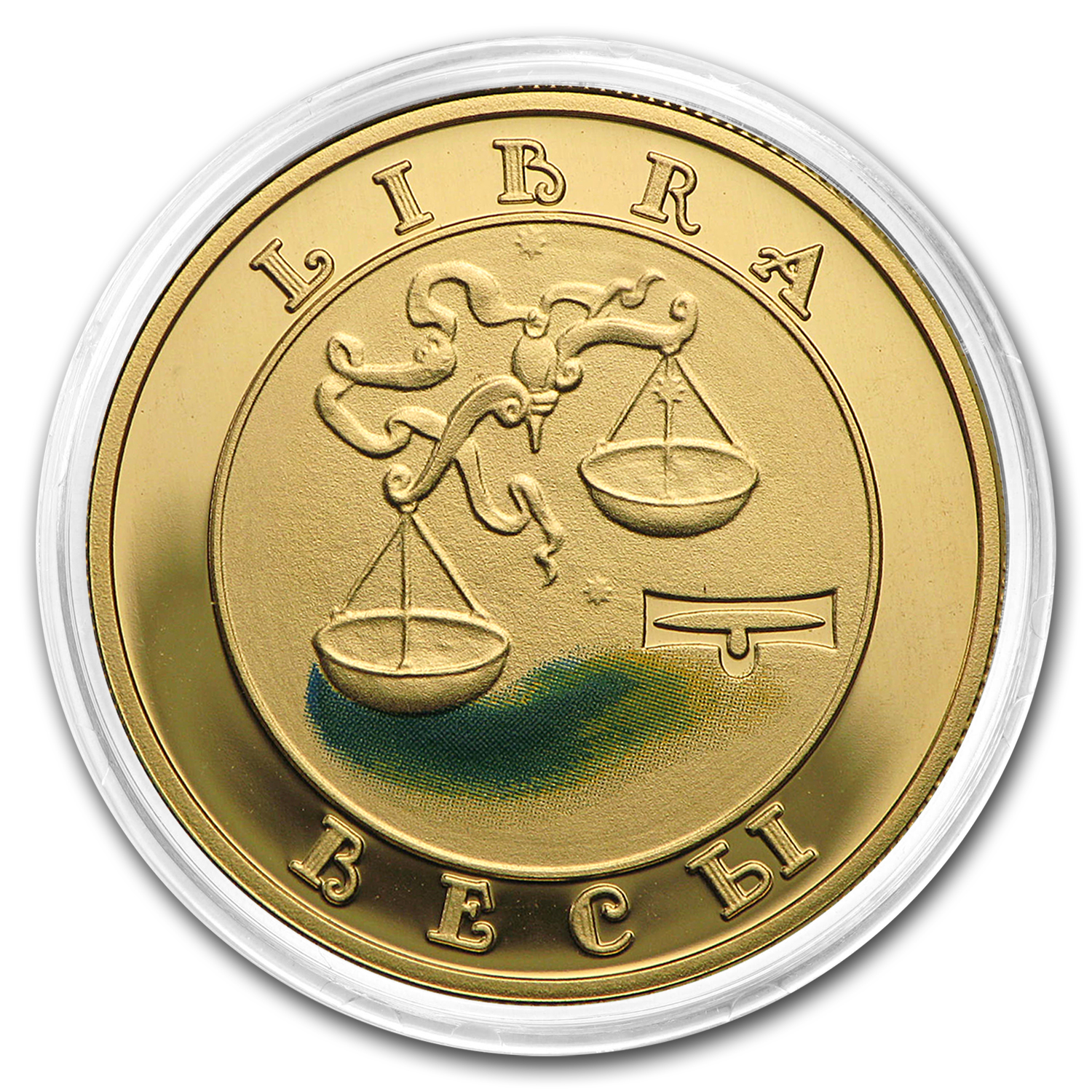 2008 Armenia Gold 10000 Drams Zodiac Series (Libra)