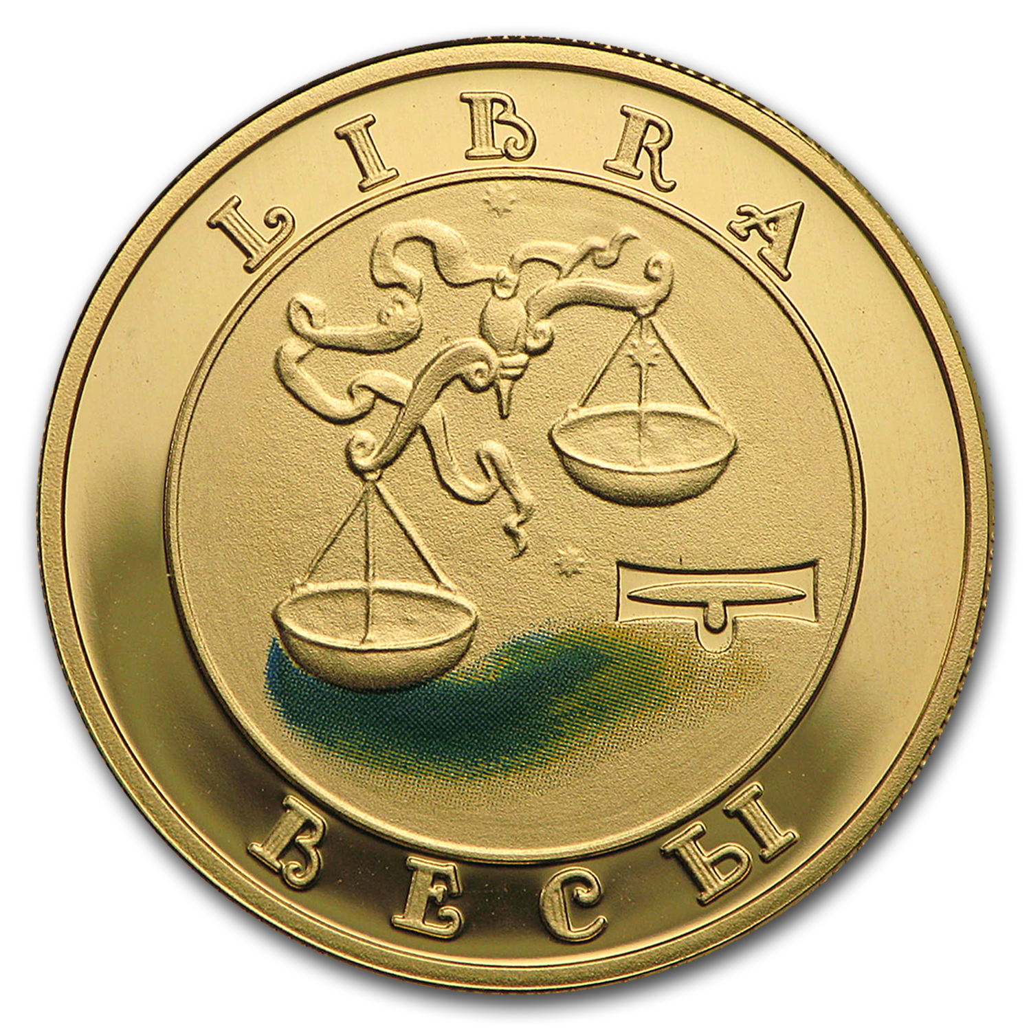 2008 Armenia Gold 10000 Drams Zodiac Series (Libra) BU